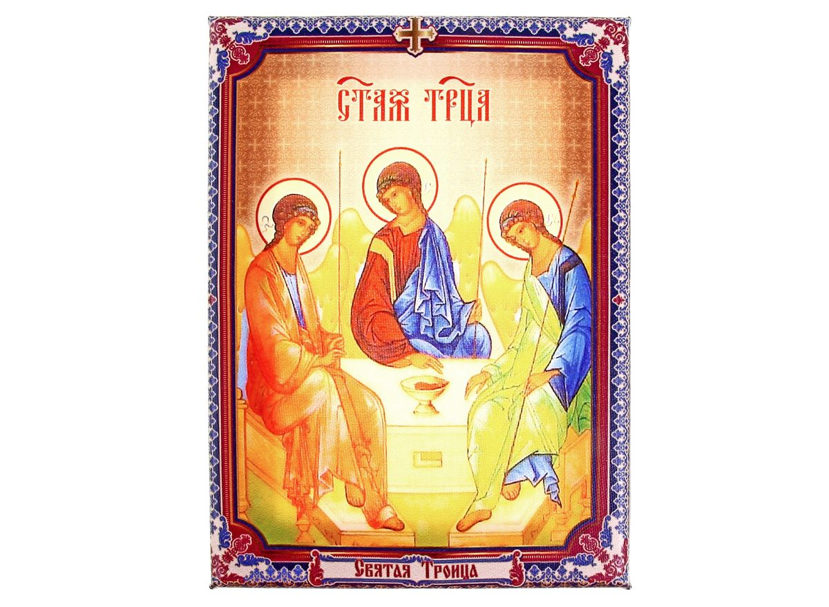 Икона Святая Троица, 14,5 см х 20,5 см156480Икона Святая Троица состоит из качественной деревянной рамки, обтянута холстом с полноцветным изображением. На обратной стороне имеется металлический подвес, благодаря чему икону удобно вешать на стену. Изображенный образ полностью соответствует канонам Русской Православной Церкви. Такая икона будет прекрасным подарком с духовной составляющей.