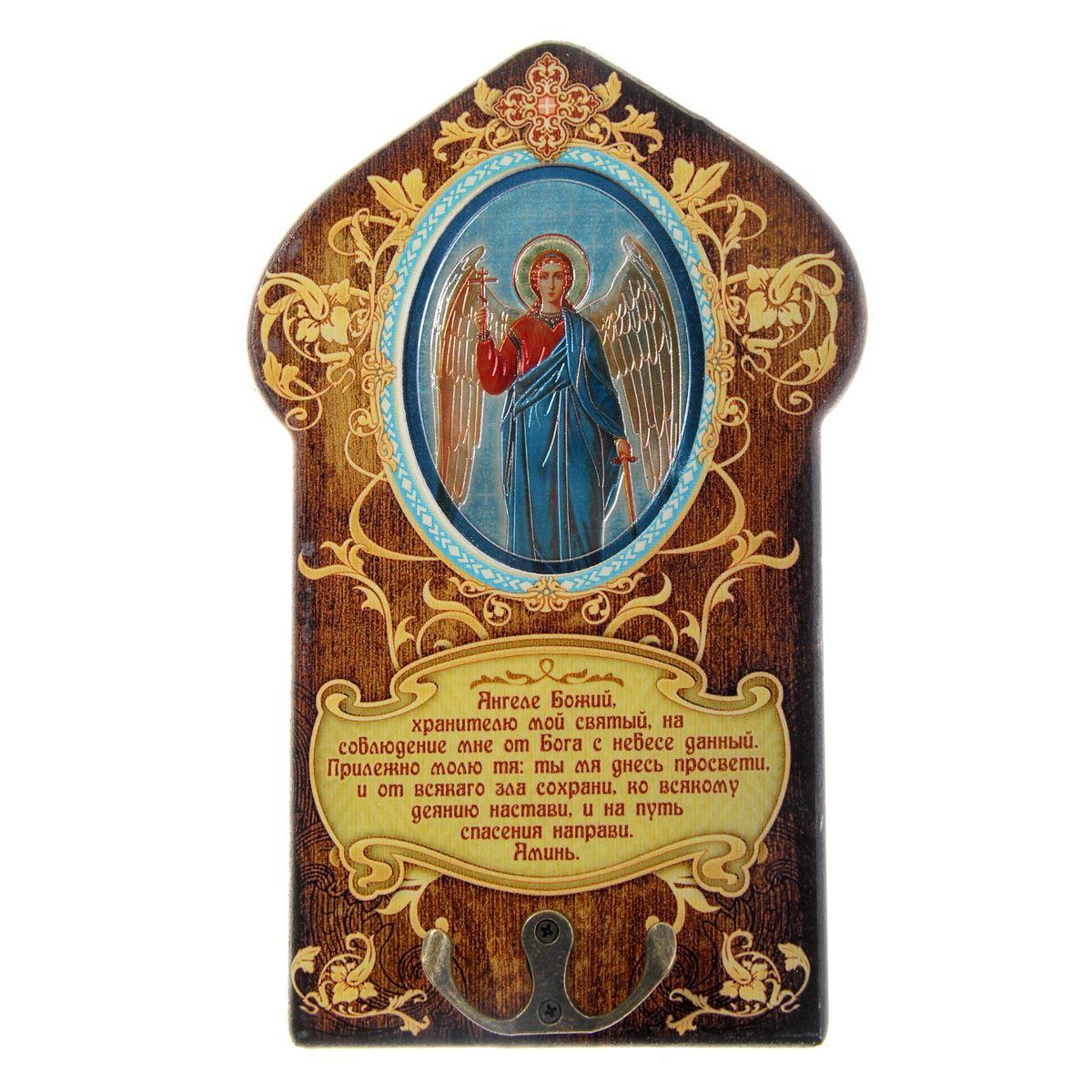 Ключница Sima-land Ангел-Хранитель, 14 х 22 см54 009312Ключница Sima-land Ангел-Хранитель с металлическими крючками, выполнена из качественного дерева. Изделие оформлено фольгированной иконой и молитвой. Икона полностью соответствует канонам Русской Православной Церкви. На обратной стороне ключницы имеется металлический подвес, за который ее удобно вешать на стену. Такая ключница будет достойным подарком с глубоким смыслом. Размер ключницы: 14 см х 22 см х 1 см.