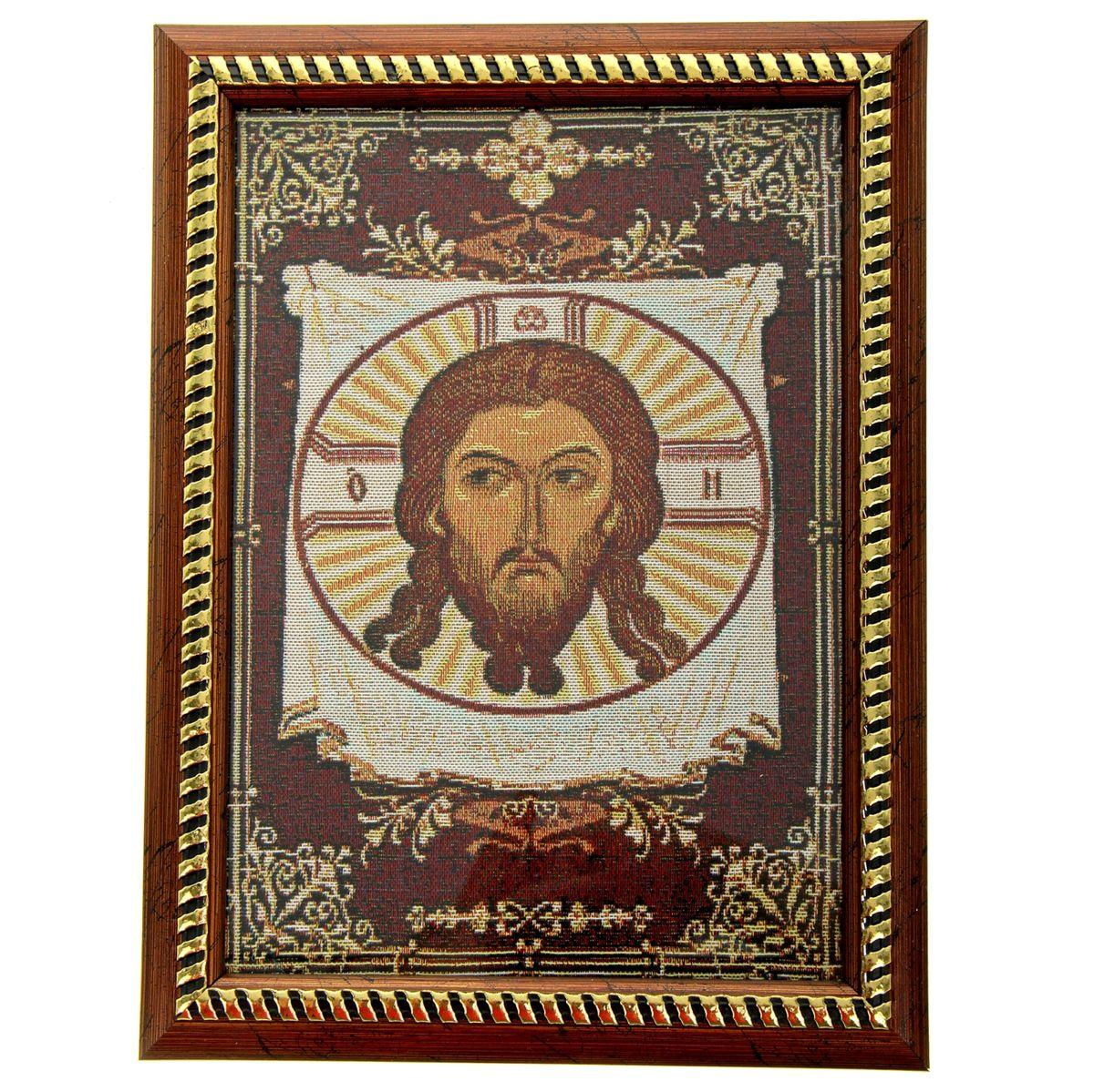 Икона в рамке Спас Нерукотворный, 21 х 27,5 смFS-80299Икона Спас Нерукотворный представляет собой святое изображение, вытканное на ткани и вставленное в деревянную рамку со стеклом. На обратной стороне иконы есть подставка, поэтому удобно располагать такую икону на столе. Икона полностью соответствует канонам Русской Православной Церкви. Икона выглядит по-настоящему богатой. Такая икона будет прекрасным подарком с духовной составляющей.