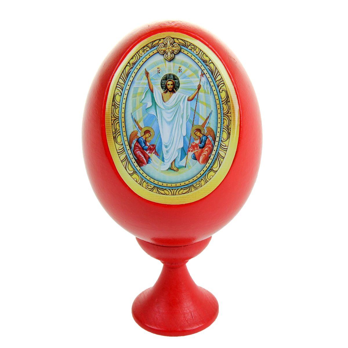 Яйцо декоративное Sima-land Христос Воскресший, на подставке, высота 11 см28922Декоративное яйцо Sima-land Христос Воскресший изготовлено из дерева. Яйцо оформлено яркой наклейкой, покрытой смоляным слоем, с красочным изображением Иисуса Христа. Изделие располагается на деревянной подставке. Декоративное яйцо Sima-land Христос Воскресший принесет в ваш дом ощущение торжества, душевного уюта и станет идеальным подарком на Пасху. Диаметр яйца: 5,5 см. Высота яйца: 8 см. Размер подставки: 3 см х 3 см х 3,5 см.