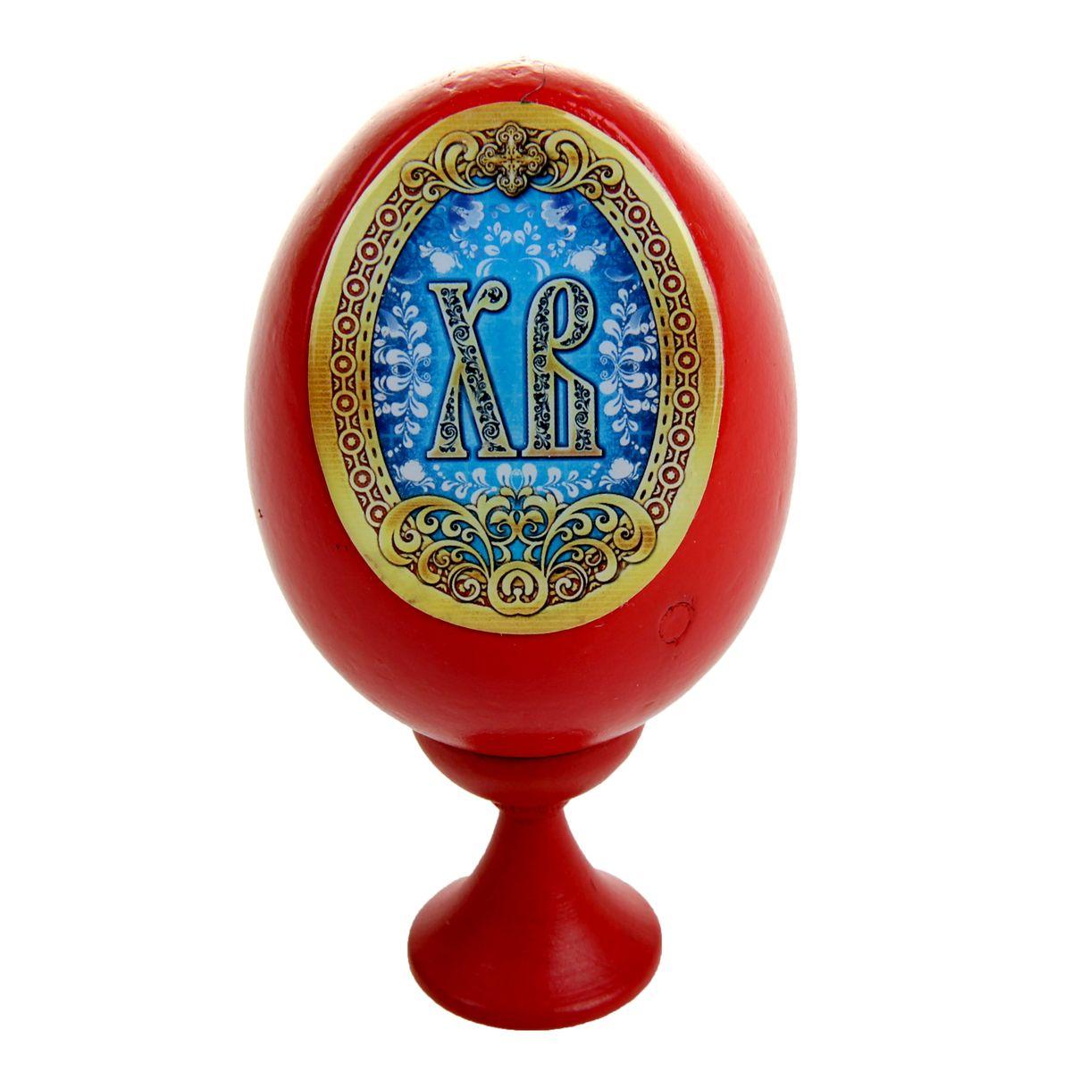 Яйцо декоративное Sima-land Христос Воскрес, на подставке, высота 11 см695266Декоративное яйцо Sima-land Христос Воскрес изготовлено из дерева. Яйцо оформлено яркой наклейкой с традиционным пасхальным изображением, покрытой смоляным слоем. Изделие располагается на деревянной подставке. Декоративное яйцо Sima-land Христос Воскрес принесет в ваш дом ощущение торжества, душевного уюта и станет идеальным подарком на Пасху. Диаметр яйца: 5,5 см. Высота яйца: 8 см. Размер подставки: 3 см х 3 см х 3,5 см.