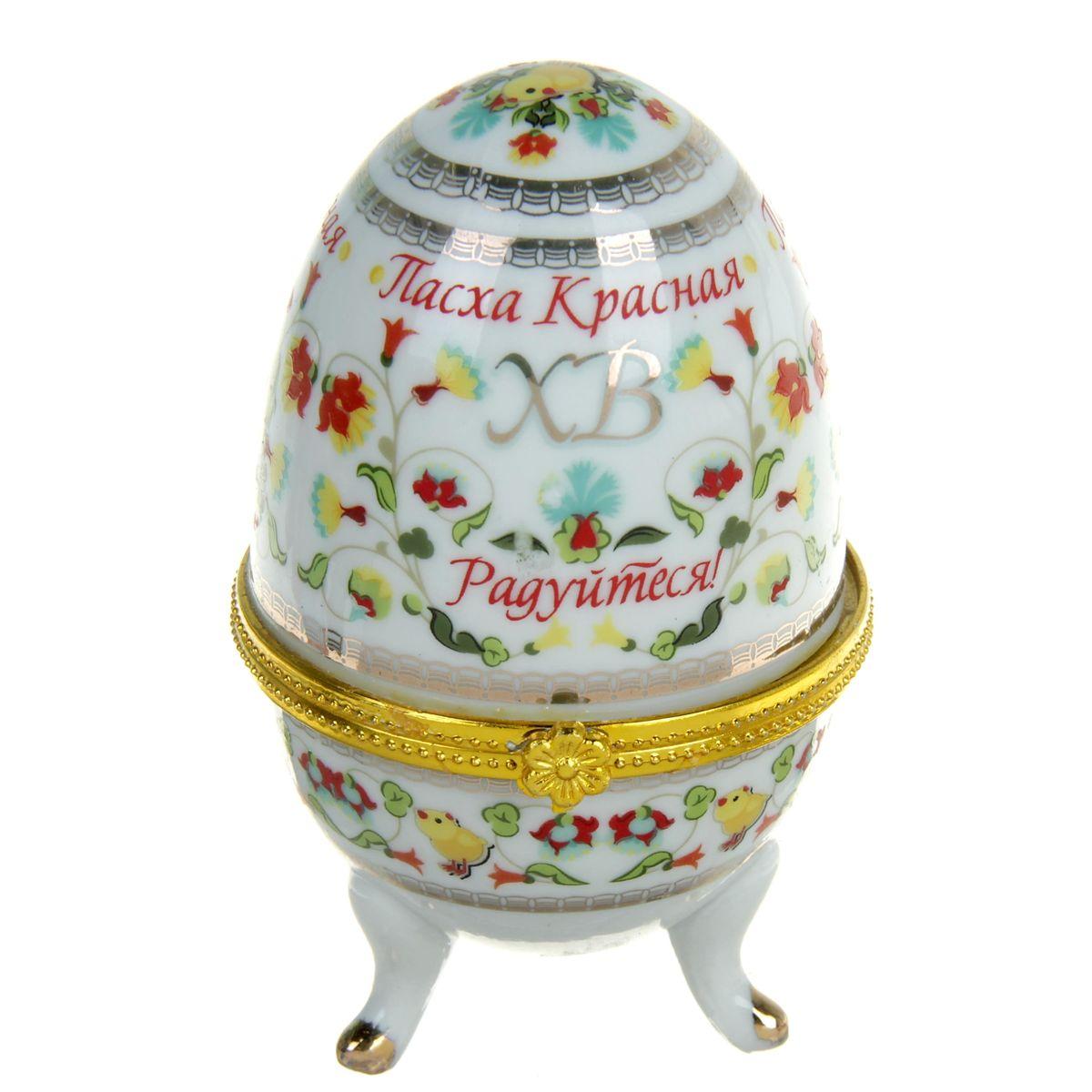Яйцо-шкатулка Sima-land Цветочный, высота 10 см12723Яйцо-шкатулка Sima-land Цветочный представляет собой изделие, изготовленное из белоснежной прочной керамики и оформленное красочным цветочным изображением. Изделие располагается на изящных ножках. Яйцо-шкатулка Sima-land Цветочный порадует своим великолепием и функциональными особенностями. Это не только символичный, но и очень полезный подарок на светлый праздник Пасхи. Диаметр яйца-шкатулки: 6 см. Высота яйца-шкатулки: 10 см.