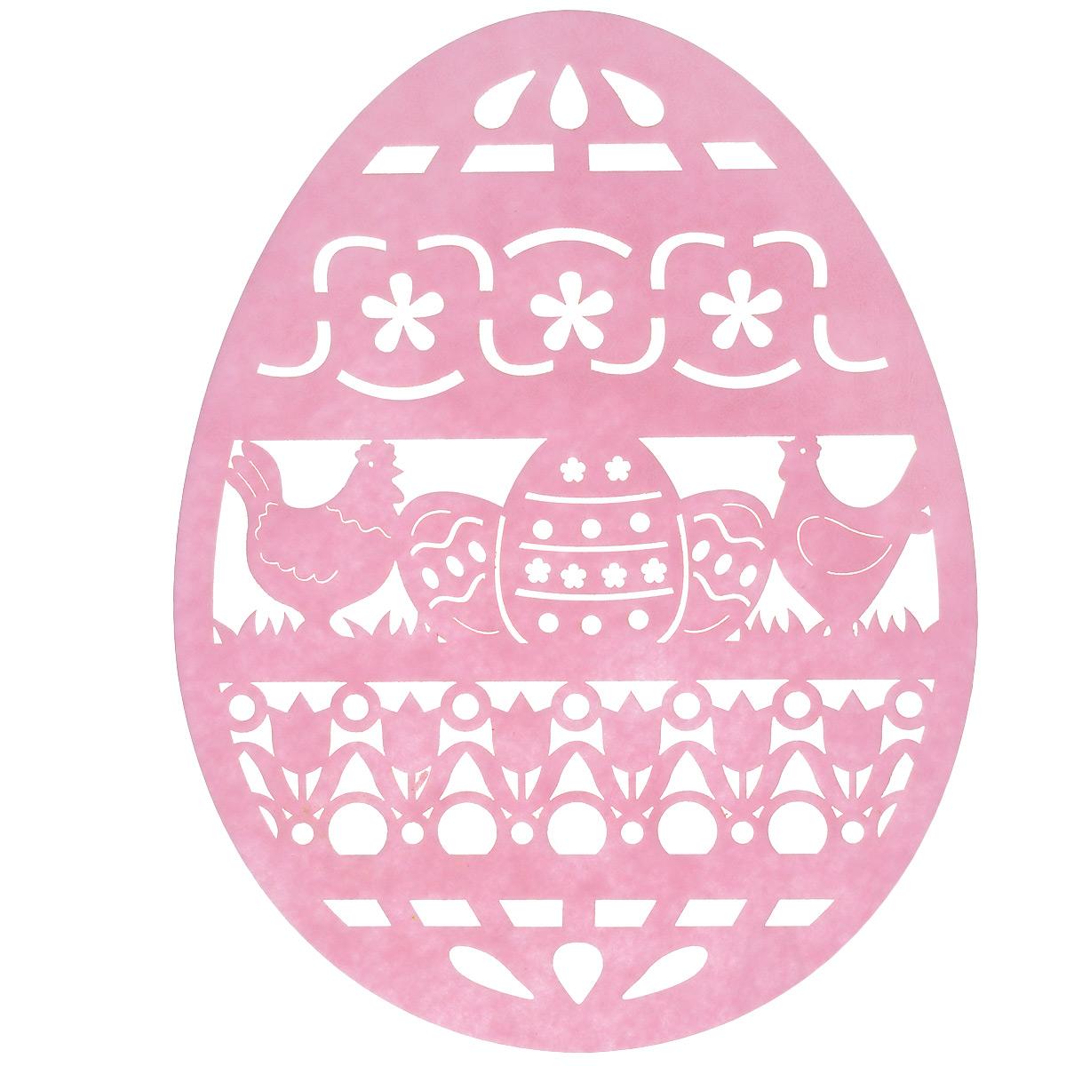 Салфетка Home Queen Веселый праздник, цвет: розовый, 25 х 33 х 0,2 смVT-1520(SR)Салфетка Home Queen Веселый праздник изготовлена из фетра, выполнена в форме яйца и имеет красивую перфорацию. Вы можете использовать салфетку для декорирования стола, комода, журнального столика. В любом случае она добавит в ваш дом стиля, изысканности и неповторимости и убережет мебель от царапин и потертостей. Размер салфетки: 25 см х 33 см х 0,2 см.