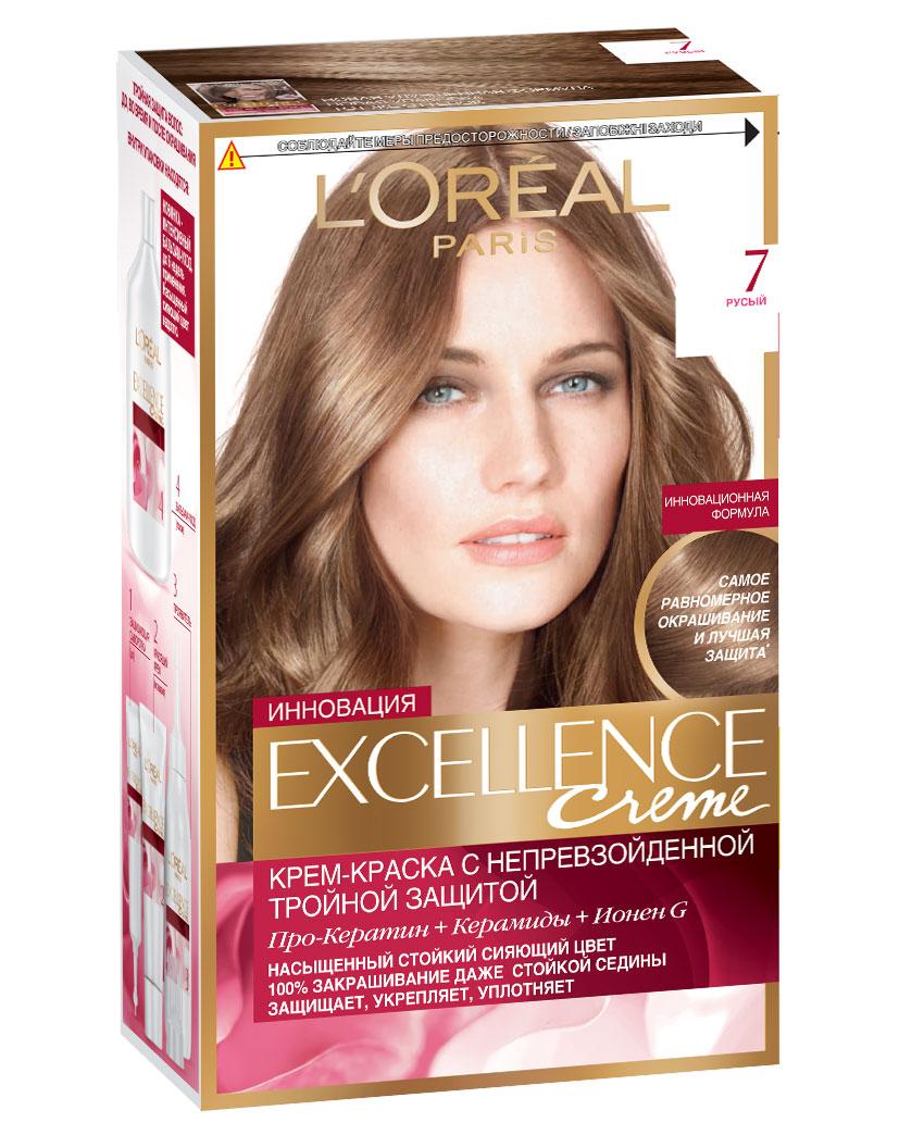 LOreal Paris Стойкая крем-краска для волос Excellence, оттенок 7, Русый30004Крем-краска для волос Экселанс защищает волосы до, во время и после окрашивания. Уникальная формула краскииз Керамида, Про-Кератина и активного компонента Ионена G, которые обеспечивают 100%-ное окрашивание седины и способствуют длительному сохранению интенсивности цвета. Сыворотка, входящая в состав краски, оказывает лечебное действие, восстанавливая поврежденные волосы, а густая кремовая текстура краски обволакивает каждый волос, насыщая его интенсивным цветом. Специальный бальзам-уход делает волосы плотнее, укрепляет их, восстанавливая естественную эластичность и силу волос.В состав упаковки входит: защищающая сыворотка (12 мл), флакон-аппликатор с проявителем (72 мл), тюбик с красящим кремом (48 мл), флакон с бальзамом-уходом (60 мл), аппликатор-расческа, инструкция, пара перчаток.