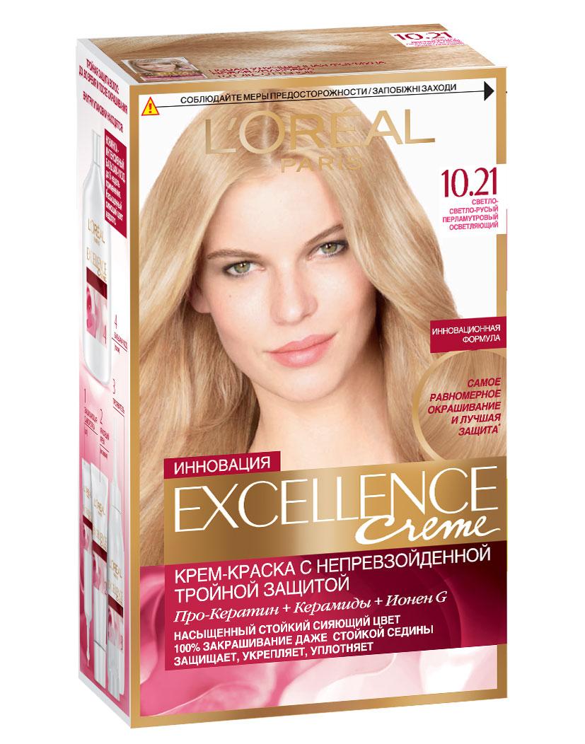 LOreal Paris Стойкая крем-краска для волос Excellence, оттенок 10.21, Светло-светло русый перламутровый осветляющийA0693728Крем-краска для волос Экселанс защищает волосы до, во время и после окрашивания. Уникальная формула краскииз Керамида, Про-Кератина и активного компонента Ионена G, которые обеспечивают 100%-ное окрашивание седины и способствуют длительному сохранению интенсивности цвета. Сыворотка, входящая в состав краски, оказывает лечебное действие, восстанавливая поврежденные волосы, а густая кремовая текстура краски обволакивает каждый волос, насыщая его интенсивным цветом. Специальный бальзам-уход делает волосы плотнее, укрепляет их, восстанавливая естественную эластичность и силу волос.В состав упаковки входит: защищающая сыворотка (12 мл), флакон-аппликатор с проявителем (72 мл), тюбик с красящим кремом (48 мл), флакон с бальзамом-уходом (60 мл), аппликатор-расческа, инструкция, пара перчаток.