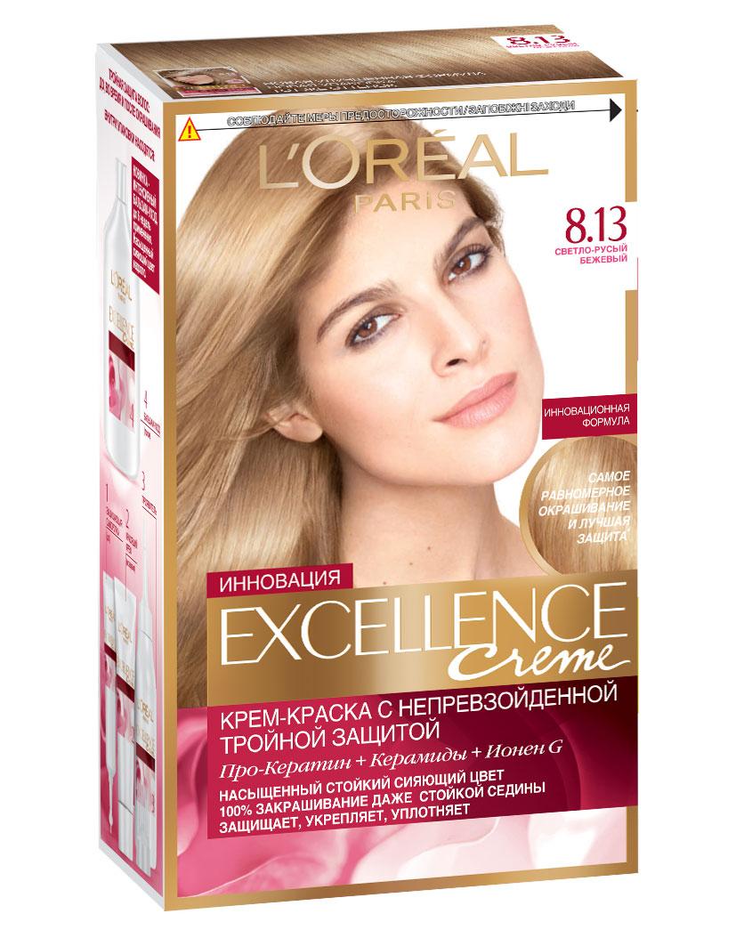 LOreal Paris Стойкая крем-краска для волос Excellence, оттенок 8.13, Светло-русый бежевый9353235Крем-краска для волос Экселанс защищает волосы до, во время и после окрашивания. Уникальная формула краскииз Керамида, Про-Кератина и активного компонента Ионена G, которые обеспечивают 100%-ное окрашивание седины и способствуют длительному сохранению интенсивности цвета. Сыворотка, входящая в состав краски, оказывает лечебное действие, восстанавливая поврежденные волосы, а густая кремовая текстура краски обволакивает каждый волос, насыщая его интенсивным цветом. Специальный бальзам-уход делает волосы плотнее, укрепляет их, восстанавливая естественную эластичность и силу волос.В состав упаковки входит: защищающая сыворотка (12 мл), флакон-аппликатор с проявителем (72 мл), тюбик с красящим кремом (48 мл), флакон с бальзамом-уходом (60 мл), аппликатор-расческа, инструкция, пара перчаток.