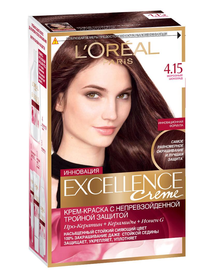 LOreal Paris Стойкая крем-краска для волос Excellence, оттенок 4.15, Морозный шоколадA6090328Крем-краска для волос Экселанс защищает волосы до, во время и после окрашивания. Уникальная формула краскииз Керамида, Про-Кератина и активного компонента Ионена G, которые обеспечивают 100%-ное окрашивание седины и способствуют длительному сохранению интенсивности цвета. Сыворотка, входящая в состав краски, оказывает лечебное действие, восстанавливая поврежденные волосы, а густая кремовая текстура краски обволакивает каждый волос, насыщая его интенсивным цветом. Специальный бальзам-уход делает волосы плотнее, укрепляет их, восстанавливая естественную эластичность и силу волос.В состав упаковки входит: защищающая сыворотка (12 мл), флакон-аппликатор с проявителем (72 мл), тюбик с красящим кремом (48 мл), флакон с бальзамом-уходом (60 мл), аппликатор-расческа, инструкция, пара перчаток.