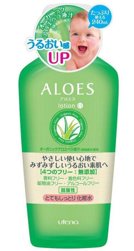 Utena Интенсивно увлажняющий и освежающий лосьон Aloes для лица с экстрактом алоэ вера 240мл2012102Лосьон создан на основе натурального сока алоэ вера, без применения ароматизаторов, красителей, минерального масла, спирта. Лосьонс легкой текстурой, который увлажняет и освежает кожу лица, оздоравливает и улушает общее состояние кожи. Удивительное действие сока алоэ вера - залог нежной, увлажненной и здоровой кожи. Идеально подходит для ухода за сухой и чувствительной кожей. Нежное легкое увлажнение кожи.