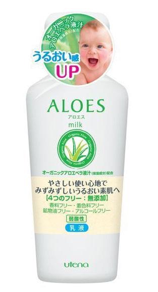 Utena Увлажняющее молочко Aloes для лица с экстрактом алоэ вера 160млFS-36054Описание товара:Нежное и легкое, молочко изготавливается на основе природного экстракта алоэ вера, который нежно увлажняет и подтягивает, глубоко проникает в ее структуру, а так же снимает воспаление и раздражение. Легко впитываясь, молочко не оставляет ощущения липкости, прекрасно увлажняет и придает коже великолепный здоровый вид! Благодаря отсутствию ароматизаторов, красителей, минерального масла и спирта, оно подходит для ухода за сухой и чувствительной кожей.