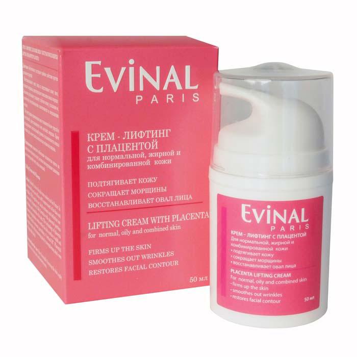 Крем-лифтинг Evinal с экстрактом плаценты, для нормальной, жирной и комбинированной кожи лица, 50 мл0356Крем-лифтинг Evinal обеспечивает активное тройное действие против признаков старения: восстанавливает овал лица и подтягивает кожу, сокращает морщины, предотвращает появление новых морщин. Липосомы доставляют плаценту глубоко в кожу, увлажняя ее, способствуя восстановлению эластичности и сокращению морщин. При регулярном применении кожа становится более упругой и эластичной, разглаживается сеть мелких морщин. Крем поддерживает оптимальный уровень увлажненности кожи в течение дня, может использоваться как основа под макияж. Характеристики: Объем: 50 мл. Производитель: Россия. Артикул: 0356. Товар сертифицирован.