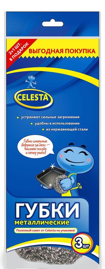 """Губки для мытья посуды """"Celesta"""", металлические, 3 шт"""