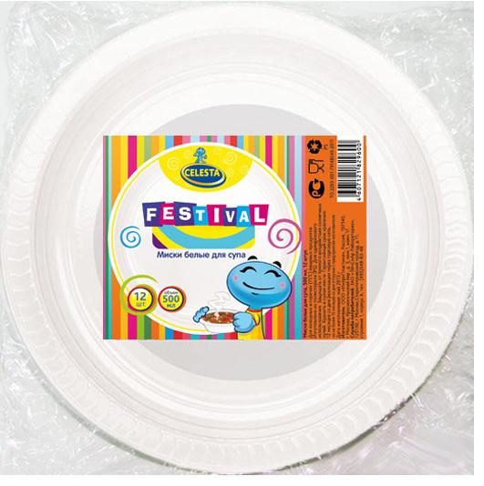 Набор пластиковых мисок для супа Celesta Festival, цвет: белый, 500 мл, 12 штVT-1520(SR)Набор Celesta Festival состоит из 12 глубоких мисок, которые изготовлены из полистирола. Они невероятно удобные и легкие, что позволяет брать их в дорогу. Эти миски можно использовать как для холодных, так и для горячих блюд (до +75°С). Объем миски: 500 мл. Диаметр: 14 см.Высота стенки: 4,5 см.