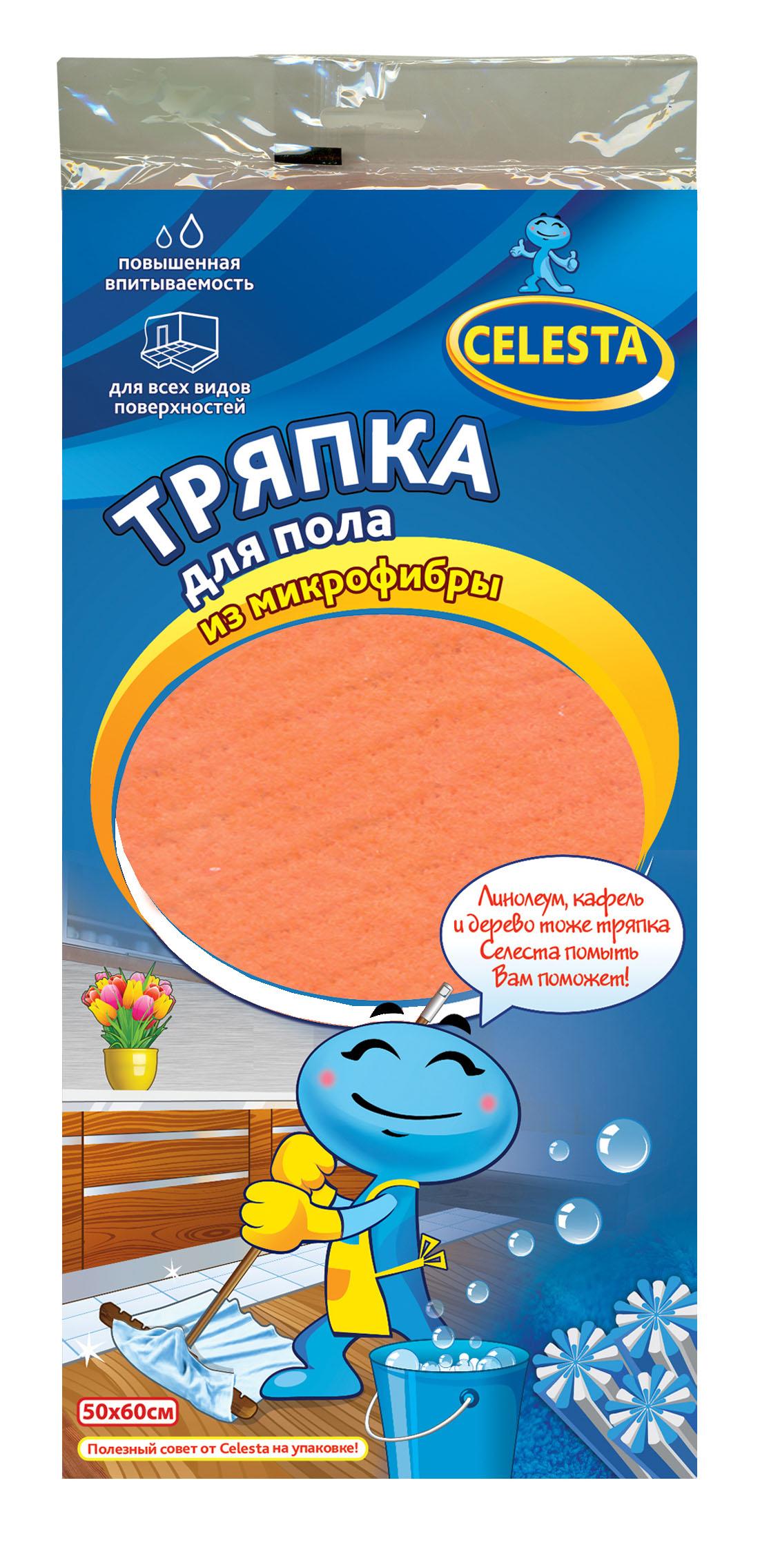 Тряпка для пола Celesta, из микрофибры, цвет: оранжевый, 50 х 60 см100-49000000-60Тряпка из микрофибры Celesta предназначена для мытья любых полов. В сухом виде - для ухода за потолками, стенами, ковровыми покрытиями. Деликатно очищает поверхность, не оставляет разводов, ворсинок.Состав: полиэстер 80%, полиамид 20%.Размер: 50 см х 60 см.