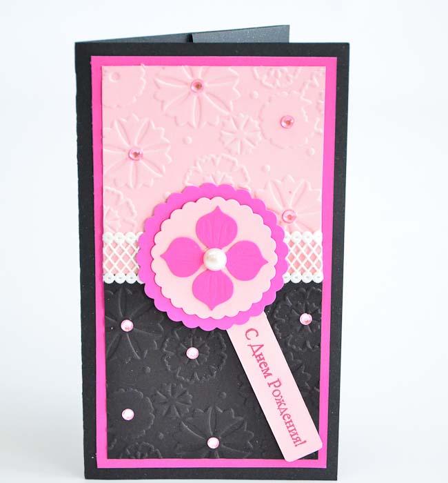 Открытка-конверт С Днем Рождения. Студия Тетя Роза20303002Характеристики: Размер 19 см x 11 см.Материал: Высоко-художественный картон, бумага, декор.Описание: Данная открытка может стать как прекрасным дополнением к вашему подарку, так и самостоятельным подарком. Так как открытка является и конвертом в который вы можете вложить ваш денежный подарок или просто написать ваши пожелания на вкладыше. Яркая, контрастная розово-чернаяоткрытка украшена цветком, ажурной лентой и шильдой с поздравлением. Так же открытка упакована в пакетик для сохранности. Обращаем Ваше внимание на то, что открытка может незначительно отличаться от представленной на фото.Открытки ручной работы от студии Тётя Роза отличаются своим неповторимым и ярким стилем. Каждая уникальна и выполнена вручную мастерами студии. (Открытка для мужчин, открытка для женщины, открытка на день рождения, открытка с днем свадьбы, открытка винтаж, открытка с юбилеем, открытка на все случаи, скрапбукинг)