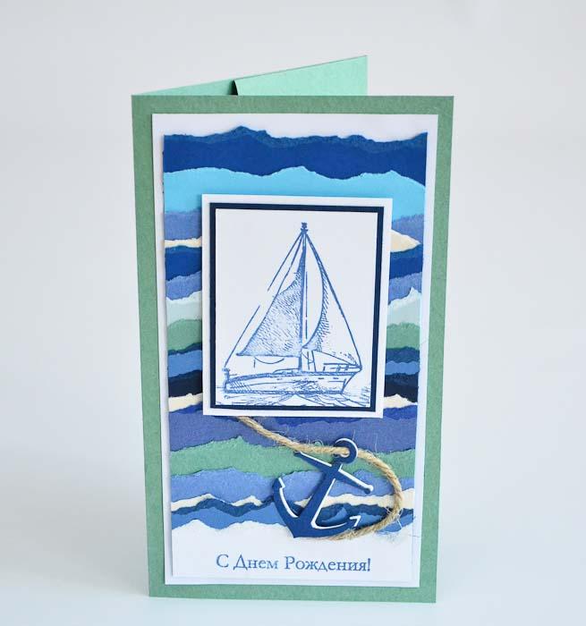 Открытка-конверт С Днем Рождения. Студия Тетя Роза20308001Характеристики: Размер 19 см x 11 см.Материал: Высоко-художественный картон, бумага, декор.Описание: Данная открытка может стать как прекрасным дополнением к вашему подарку, так и самостоятельным подарком. Так как открытка является и конвертом в который вы можете вложить ваш денежный подарок или просто написать ваши пожелания на вкладыше.Бурное и живое море выполнено в технике рваного края. Открытка-конверт прекрасно подойдет в качестве подарка, для сильного и волевого человека.Так же открытка упакована в пакетик для сохранности.Обращаем Ваше внимание на то, что открытка может незначительно отличаться от представленной на фото.Открытки ручной работы от студии Тётя Роза отличаются своим неповторимым и ярким стилем. Каждая уникальна и выполнена вручную мастерами студии. (Открытка для мужчин, открытка для женщины, открытка на день рождения, открытка с днем свадьбы, открытка винтаж, открытка с юбилеем, открытка на все случаи, скрапбукинг)