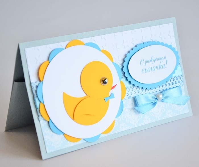 Открытка-конверт С рождением сыночка. Студия Тетя Роза30515008Характеристики: Размер 19 см x 11 см.Материал: Высоко-художественный картон, бумага, декор.Описание: Данная открытка может стать как прекрасным дополнением к вашему подарку, так и самостоятельным подарком. Так как открытка является и конвертом в который вы можете вложить ваш денежный подарок или просто написать ваши пожелания на вкладыше.Нежная, но в то же время, яркая и сочная открытка с утенком. Будет милым подарком для родителей новорожденного мальчика. Так же открытка упакована в пакетик для сохранности.Обращаем Ваше внимание на то, что открытка может незначительно отличаться от представленной на фото.Открытки ручной работы от студии Тётя Роза отличаются своим неповторимым и ярким стилем. Каждая уникальна и выполнена вручную мастерами студии. (Открытка для мужчин, открытка для женщины, открытка на день рождения, открытка с днем свадьбы, открытка винтаж, открытка с юбилеем, открытка на все случаи, скрапбукинг)