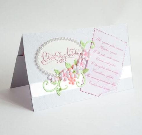 Открытка-конверт Совет да Любовь. Студия Тетя Роза030551005Характеристики: Размер 19 см x 11 см.Материал: Высоко-художественный картон, бумага, декор.Описание:Данная открытка может стать как прекрасным дополнением к вашему подарку, так и самостоятельным подарком. Так как открытка является и конвертом в который вы можете вложить ваш денежный подарок или просто написать ваши пожелания на вкладыше.Нежная открыткас жемчужными бусинами и стихами о созданной семье. Также открытка упакована в пакетик для сохранности.Обращаем Ваше внимание на то, что открытка может незначительно отличаться от представленной на фото.Открытки ручной работы от студии Тётя Роза отличаются своим неповторимым и ярким стилем. Каждая уникальна и выполнена вручную мастерами студии. (Открытка для мужчин, открытка для женщины, открытка на день рождения, открытка с днем свадьбы, открытка винтаж, открытка с юбилеем, открытка на все случаи, скрапбукинг)