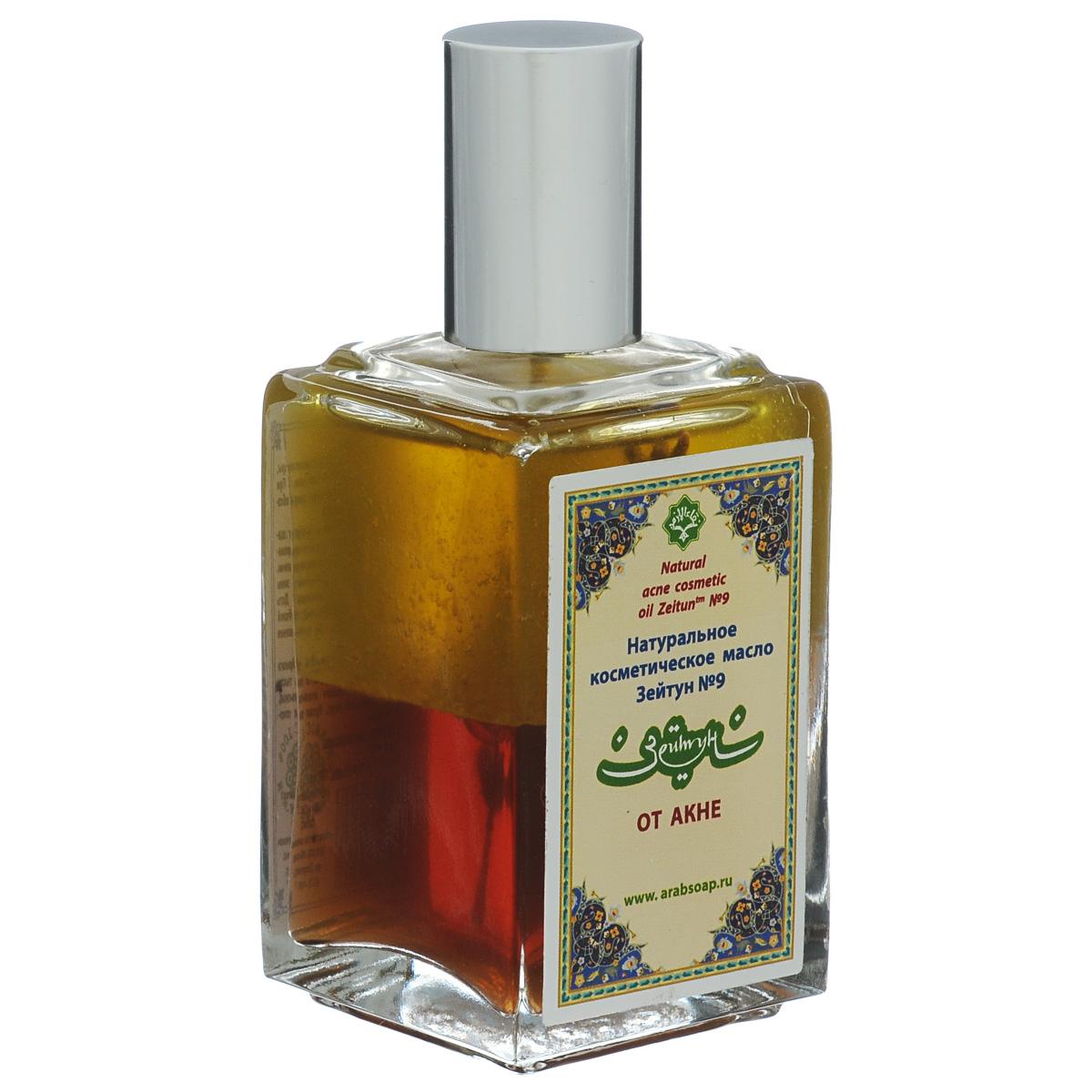 Зейтун Косметическое масло №9 от акне, 100 млFS-00897Устраняет воспаление, мягко очищает поры, предотвращает появление постакне. Увлажняет и оздоравливает кожу, регулируя баланс выработки себума.