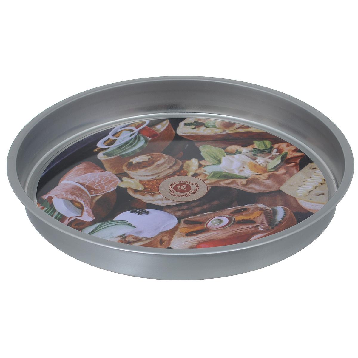Поднос Феникс-Презент Бутерброды, диаметр 33 см115510Поднос Феникс-Презент Бутерброды изготовлен из металла и оснащен высокими бортиками. Внутри поднос оформлен рисунком с изображением бутербродов. Поднос может использоваться как для сервировки, так и для декора кухни. Такой поднос стильно дополнит любой кухонный интерьер, добавив немного ретро в окружающую обстановку. Внутренний диаметр подноса: 31 см. Высота бортиков: 4 см.