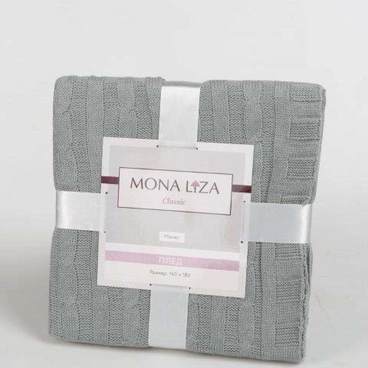 Плед Mona Liza Classic Monet, цвет: серый, 140 х 180 см1004900000360Оригинальный вязаный плед Mona Liza Classic Monet послужит теплым, мягким и практичным подарком близким людям. Плед изготовлен из высококачественного 100% акрила.Яркий и приятный на ощупь плед Mona Liza Classic Monet станет отличным дополнением в вашем интерьере.