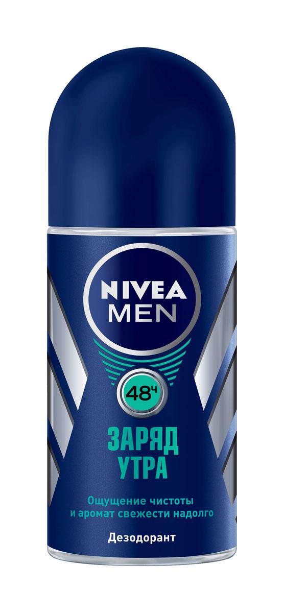 NIVEA Дезодорант шарик Заряд Утра 50 мл1755106Дезодорант Заряд Утра от NIVEA MEN сохраняет ощущение утренней чистоты и свежести до самого вечера! Максимально эффективная защита и мужественный стойкий аромат на 48 часов!