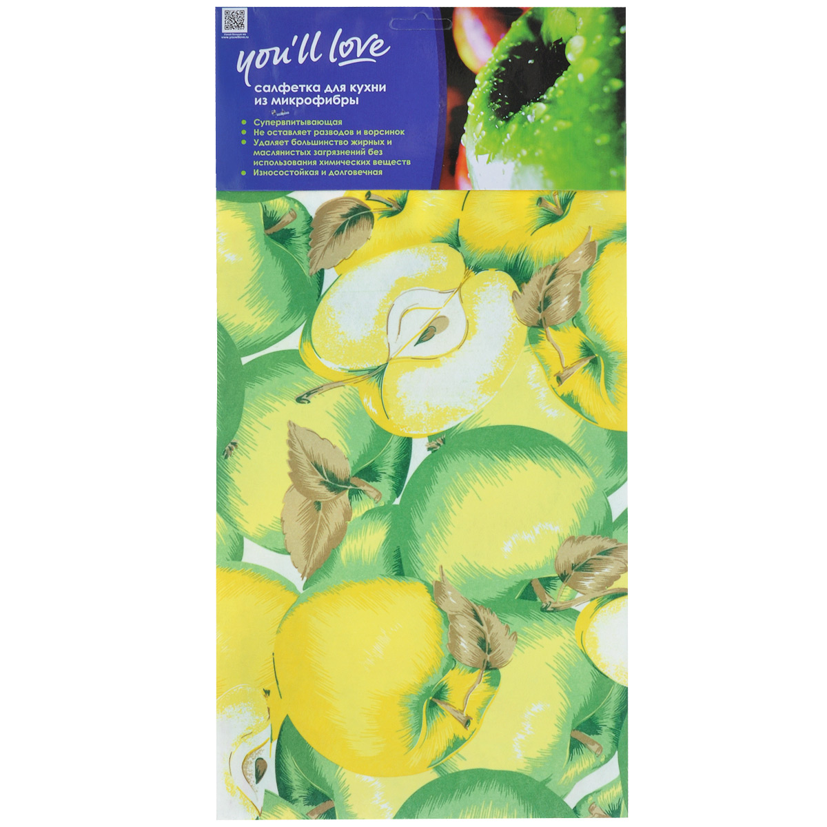 Салфетка для кухни Youll Love Яблоко, цвет: зеленый, желтый, 40 см х 60 см57982Салфетка Youll Love Яблоко, изготовленная из микрофибры (80% полиэстера и 20% полиамида), предназначена для очищения загрязнений на любых поверхностях. Изделие обладает высокой износоустойчивостью и рассчитано на многократное использование, легко моется в теплой воде с мягкими чистящими средствами. Супервпитывающая салфетка не оставляет разводов и ворсинок, удаляет большинство жирных и маслянистых загрязнений без использования химических средств. Размер салфетки: 40 см х 60 см.