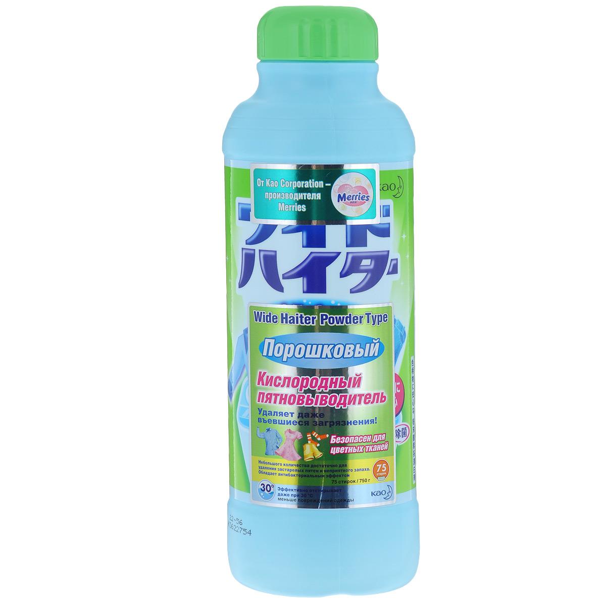 Пятновыводитель порошковый Wide Haiter, кислородный, 750 г391602Кислородный пятновыводитель Wide Haiter подходит для белых, цветных, темных тканей (хлопок, лен, синтетические ткани, шерсть, шелк). Безопасен для цветных тканей. Превосходно удаляет загрязнения даже в холодной воде. Пятновыводитель можно использовать как на отдельных загрязненных участках, так и добавлять во время стирки в стиральной машине. Обладает антибактериальным и дезодорирующим эффектом.Вес: 750 г. Состав: 30% и более кислородный отбеливатель, менее 5% стабилизатор, неионогенные ПАВ, отдушка, энзим. Товар сертифицирован.