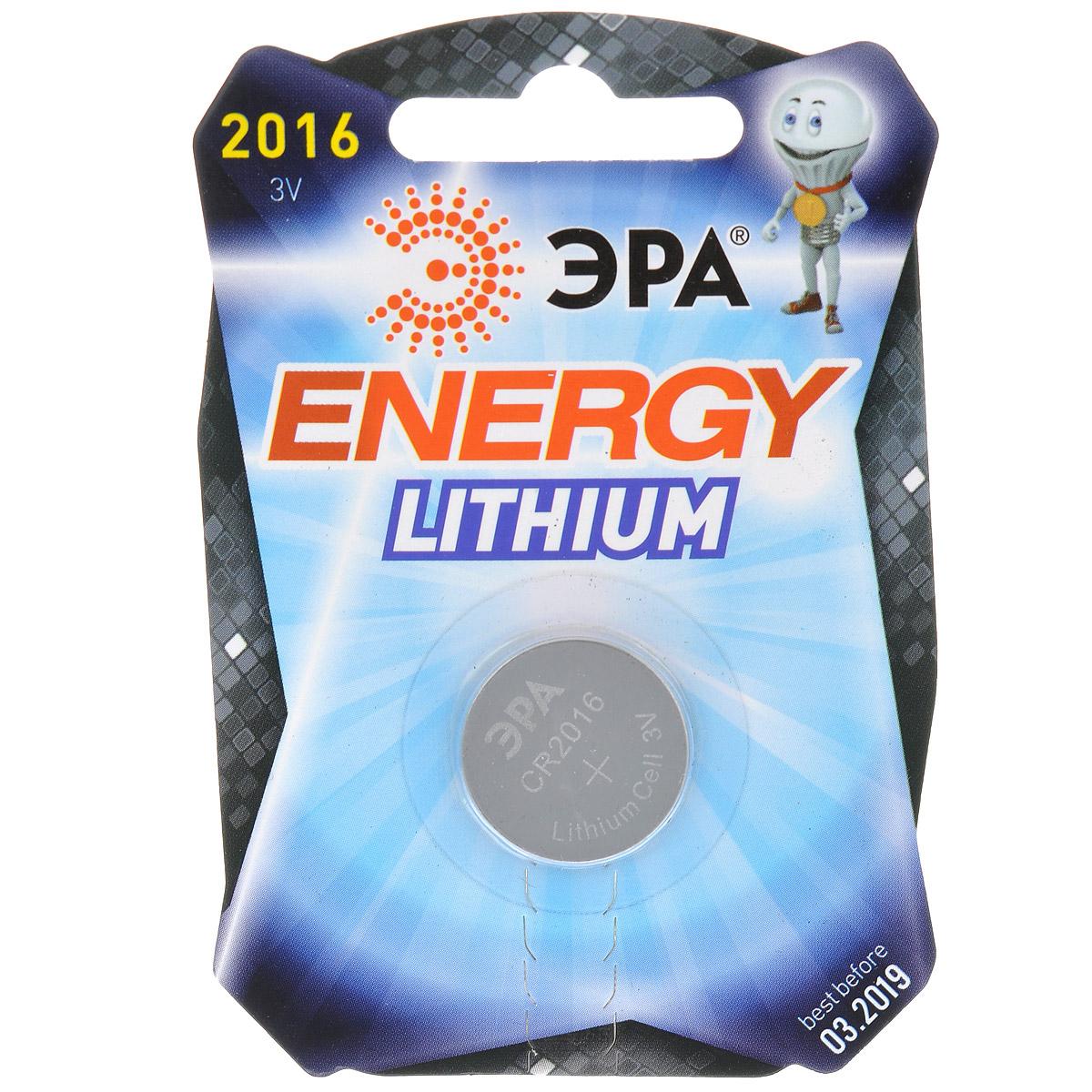 Батарейка литиевая ЭРА Energy, тип CR2016 (1BL), 3В39438Литиевые батарейки ЭРА Energy оптимально подходят для повседневного питания множества современных бытовых приборов: электронных игрушек, фонарей, беспроводной компьютерной периферии и многого другого. Батарейки созданы для устройств с высоким потреблением энергии. Работают в 10 раз дольше, чем обычные солевые элементы питания. Диаметр батарейки: 1,9 см.Уважаемые клиенты!Обращаем ваше внимание на возможные изменения в дизайне упаковки. Качественные характеристики товара остаются неизменными. Поставка осуществляется в зависимости от наличия на складе.