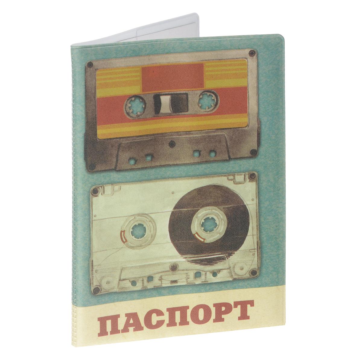 Обложка для паспорта Аудиокассеты, цвет: зеленый, бежевый. 37706OK293Обложка для паспорта Аудиокассеты выполнена из ПВХ и оформлена изображением двух аудиокассет. Такая обложка не только поможет сохранить внешний вид ваших документов и защитит их от повреждений, но и станет стильным аксессуаром, идеально подходящим вашему образу.Яркая и оригинальная обложка подчеркнет вашу индивидуальность и изысканный вкус. Обложка для паспорта стильного дизайна может быть достойным и оригинальным подарком.