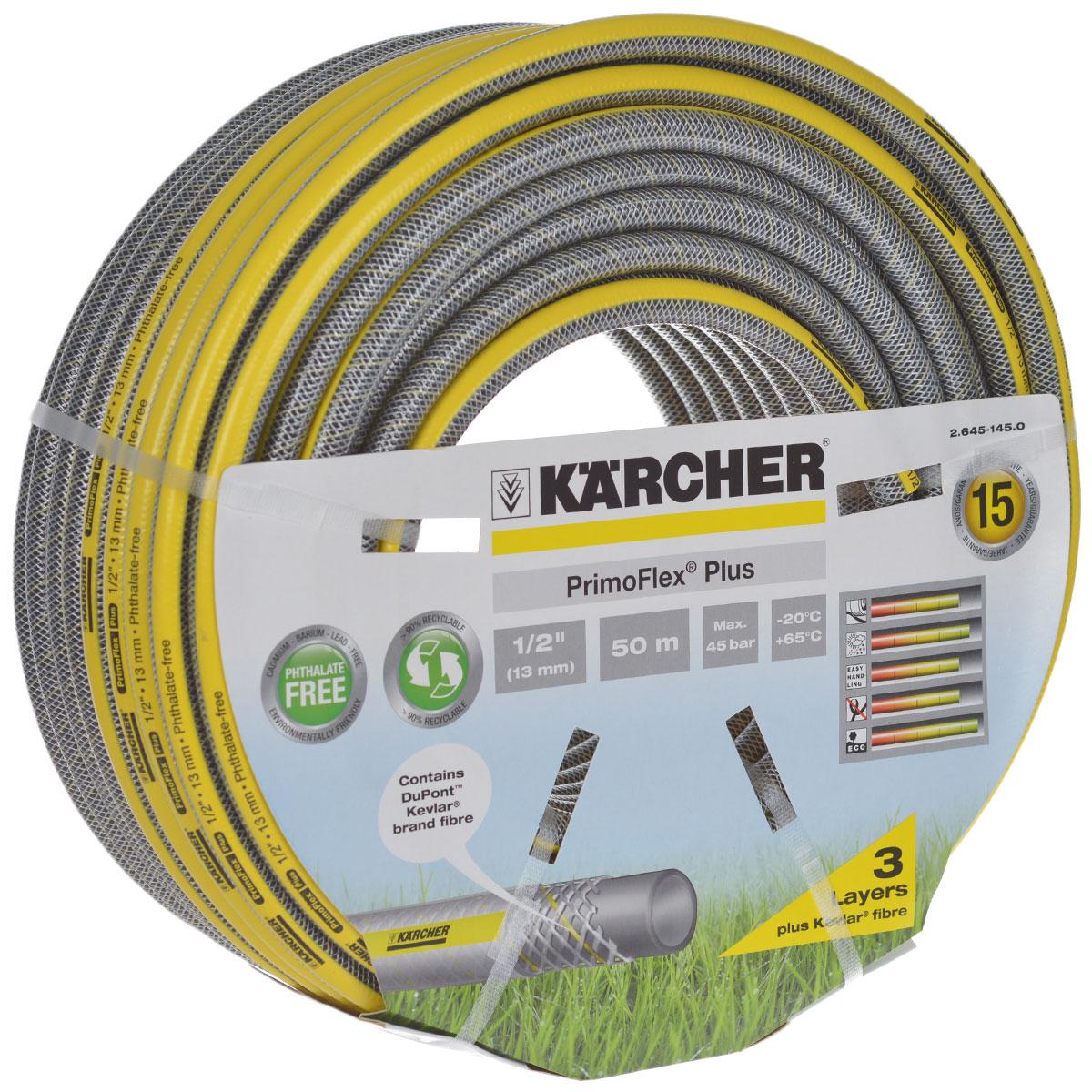 Шланг Karcher PrimoFlex plus, 1/2, 50 м 2.645-145.0