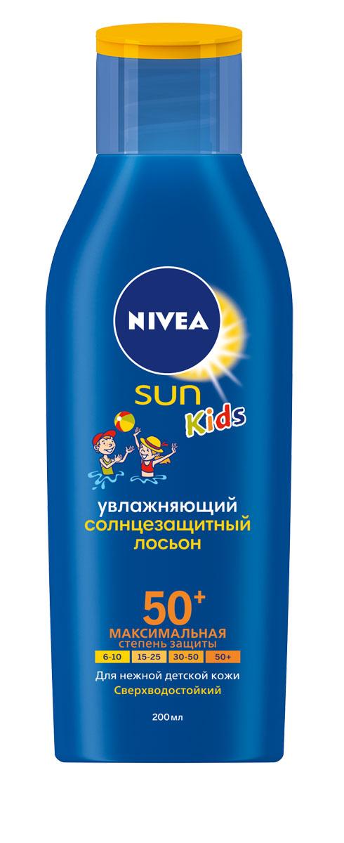 Nivea Sun Солнцезащитный лосьон для детей SPF50+ 200мл лосьоны nivea nivea sun солнцезащитный лосьон для детей играй и купайся сзф 30 150мл