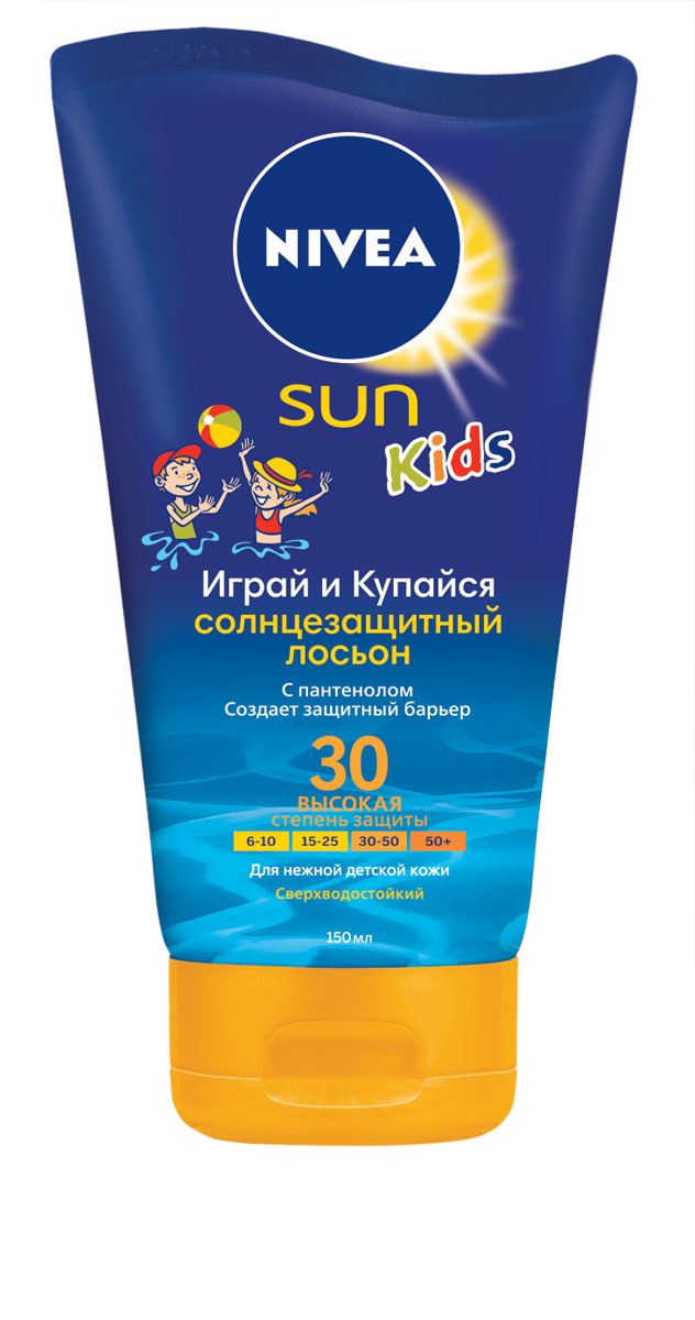 NIVEA Солнцезащитный лосьон для детей Играй и купайся SPF 30 150 мл лосьоны nivea nivea sun солнцезащитный лосьон для детей играй и купайся сзф 30 150мл