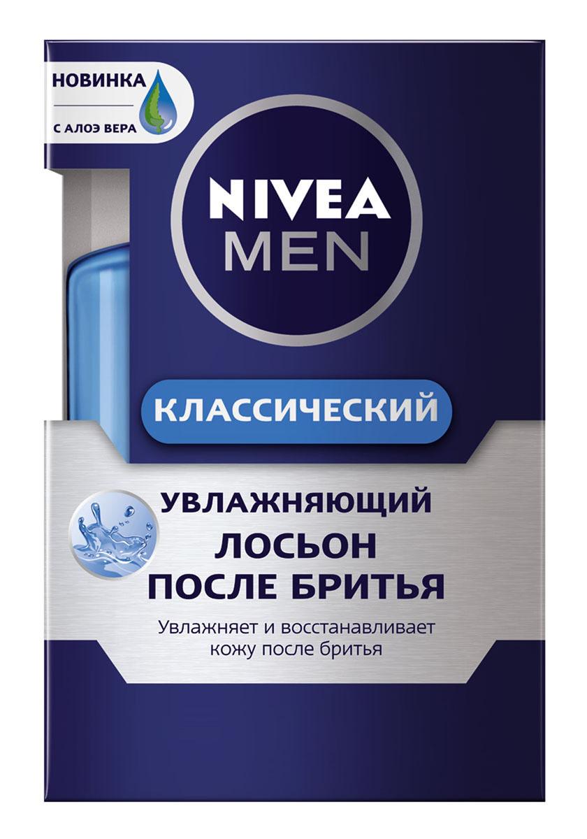 NIVEA Классический Увлажняющий лосьон после бритья 100 мл28032022Беспорядок в ванной комнате сводит с ума? Сделай свою жизнь проще. День начинается с тебя. Что ты получаешь? •Оригинальный способ восстановить кожу после бритья при помощи освежающей формулы с витамином Е, алоэ вера и активными увлажняющими компонентами •Кожа смягчается и обновляется! А вид становится здоровым и бодрым Дерматологически протестировано. Как это работает•Эффективно восстанавливает кожу после ежедневного бритья•Активно увлажняет и предотвращает высыхание кожи•Легкая формула с приятным ароматом