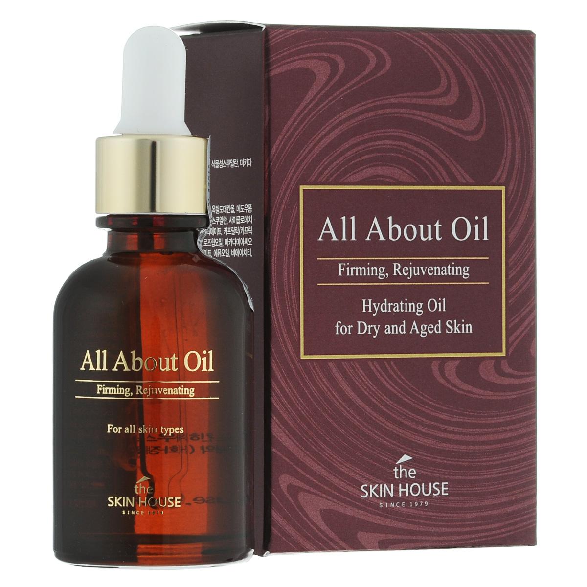 The Skin House Увлажняющее масло-сыворотка All about oil, 30 млFS-00897Масло интенсивно увлажняет, смягчает и создает на поверхности кожи естественную защитную пленку, которая помогает предотвратить обезвоживание и уменьшает вредное воздействие факторов окружающей среды. Делает кожу мягкой, яркой и бархатистой. Несколько видов высококонцентрированных масел обеспечивают глубокое увлажнение, питание и быструю впитываемость без жирного блеска. Масло может использоваться самостоятельно и смешиваться с другими средствами.