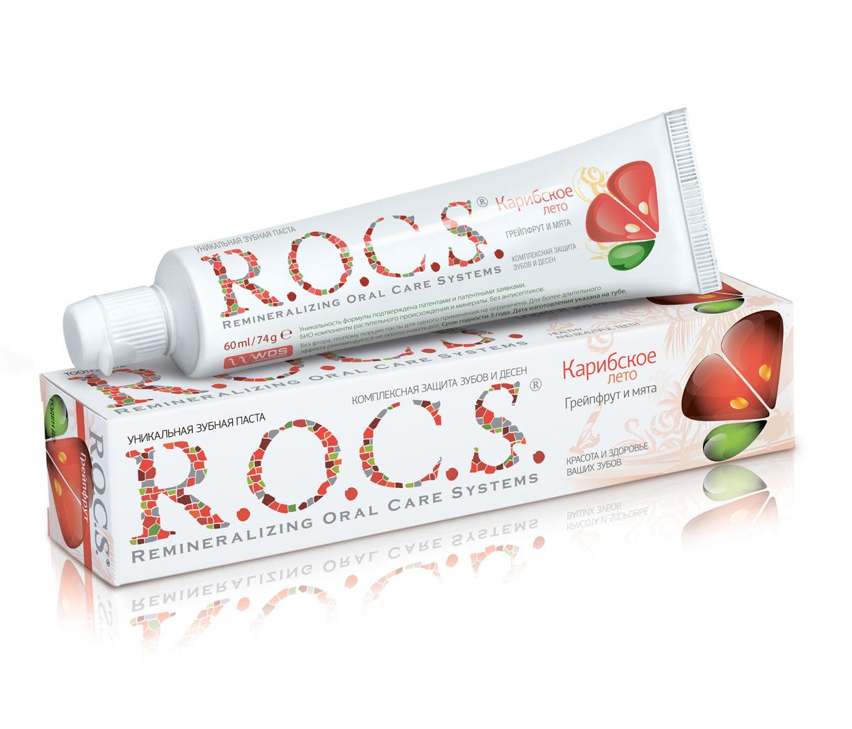 Зубная паста R.O.C.S. Грейпфрут и мята, 74 г4310-501118Уникальная зубная паста R.O.C.S. Грейпфрут и мята - комплексная защита зубов и десен. Значительное количество ингредиентов зубной пасты попадает в кровь через слизистую оболочку полости рта в момент чистки зубов. Вот почему так важно, чтобы паста была безопасной. Запатентованная формула R.O.C.S. содержи био-компоненты растительного происхождения, активность которых сохраняется благодаря применяемой низкотемпературной технологии приготовления зубной пасты.Высокая эффективность R.O.C.S. подтверждена клиническими исследованиями: Защищает от кариеса и нормализует состав микрофлоры полости рта;Возвращает белизну и блеск эмали за счет действия ферментативной системы в сочетании с минеральным комплексом;Устраняет кровоточивость и воспаление десен без применения антисептиков. Характеристики: Вес: 74 г. Производитель: Россия. Артикул: 70548. Товар сертифицирован.