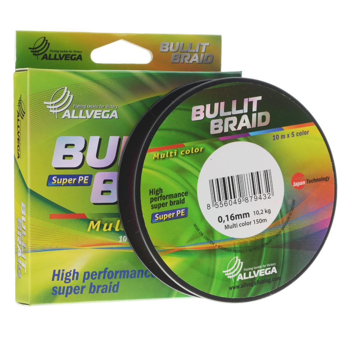 Леска плетеная Allvega Bullit Braid, цвет: мультиколор, 150 м, 0,16 мм, 10,2 кг25835Леска Allvega Bullit Braid с гладкой поверхностью и одинаковым сечением по всей длине обладает высокой износостойкостью. Благодаря микроволокнам полиэтилена (Super PE) леска имеет очень плотное плетение и не впитывает воду. Леску Allvega Bullit Braid можно применять в любых типах водоемов. Особенности:повышенная износостойкость;высокая чувствительность - коэффициент растяжения близок к нулю;отсутствует память; идеально гладкая поверхность позволяет увеличить дальность забросов; высокая прочность шнура на узлах.