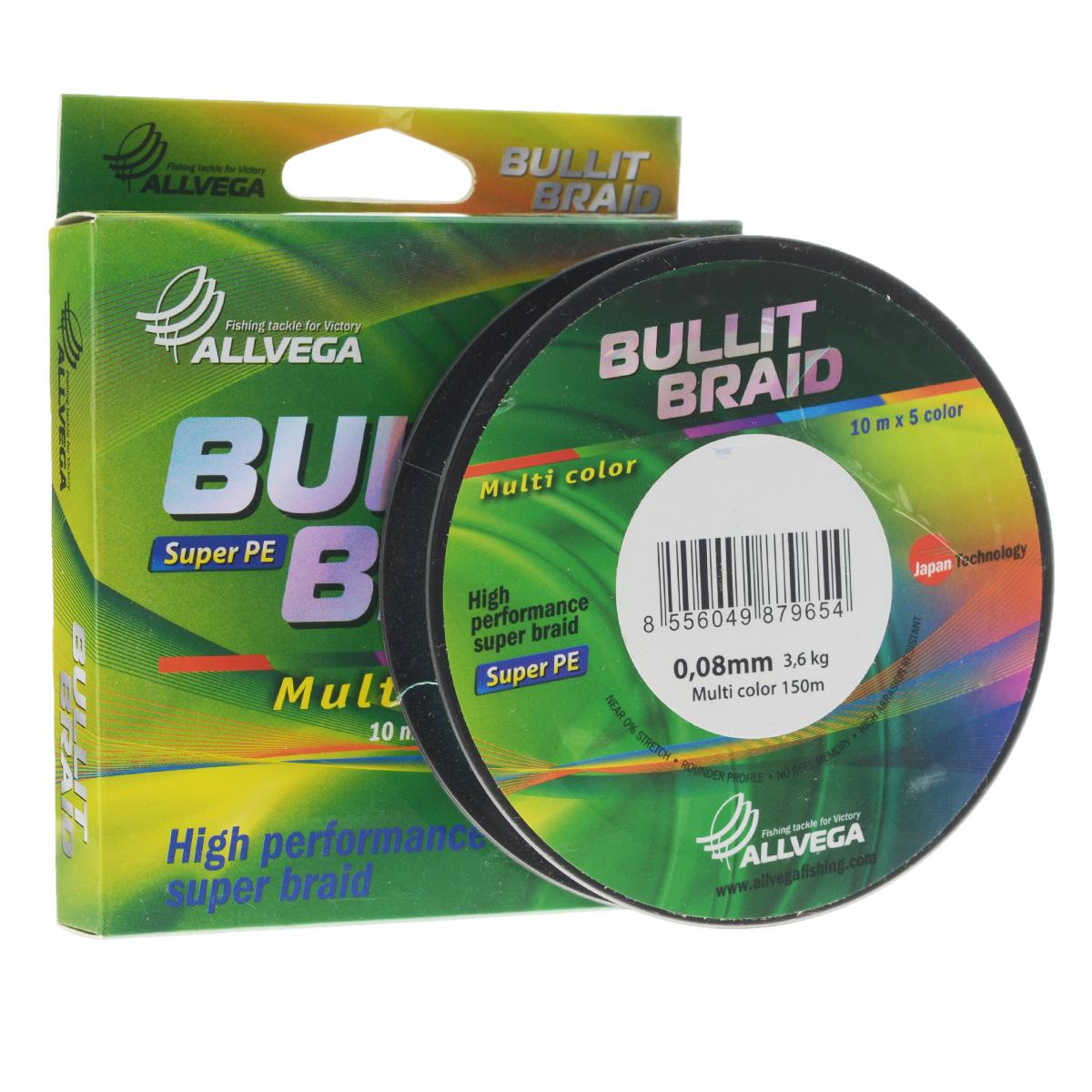 Леска плетеная Allvega Bullit Braid, цвет: мультиколор, 150 м, 0,08 мм, 3,6 кг21429Леска Allvega Bullit Braid с гладкой поверхностью и одинаковым сечением по всей длине обладает высокой износостойкостью. Благодаря микроволокнам полиэтилена (Super PE) леска имеет очень плотное плетение и не впитывает воду. Леску Allvega Bullit Braid можно применять в любых типах водоемов. Особенности:повышенная износостойкость;высокая чувствительность - коэффициент растяжения близок к нулю;отсутствует память; идеально гладкая поверхность позволяет увеличить дальность забросов; высокая прочность шнура на узлах.