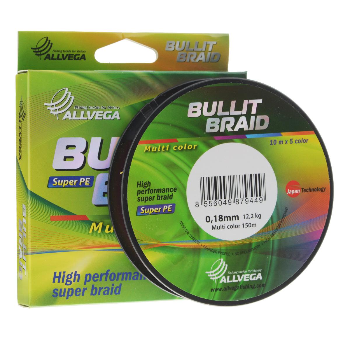 Леска плетеная Allvega Bullit Braid, цвет: мультиколор, 150 м, 0,18 мм, 12,2 кг25839Леска Allvega Bullit Braid с гладкой поверхностью и одинаковым сечением по всей длине обладает высокой износостойкостью. Благодаря микроволокнам полиэтилена (Super PE) леска имеет очень плотное плетение и не впитывает воду. Леску Allvega Bullit Braid можно применять в любых типах водоемов. Особенности:повышенная износостойкость;высокая чувствительность - коэффициент растяжения близок к нулю;отсутствует память; идеально гладкая поверхность позволяет увеличить дальность забросов; высокая прочность шнура на узлах.