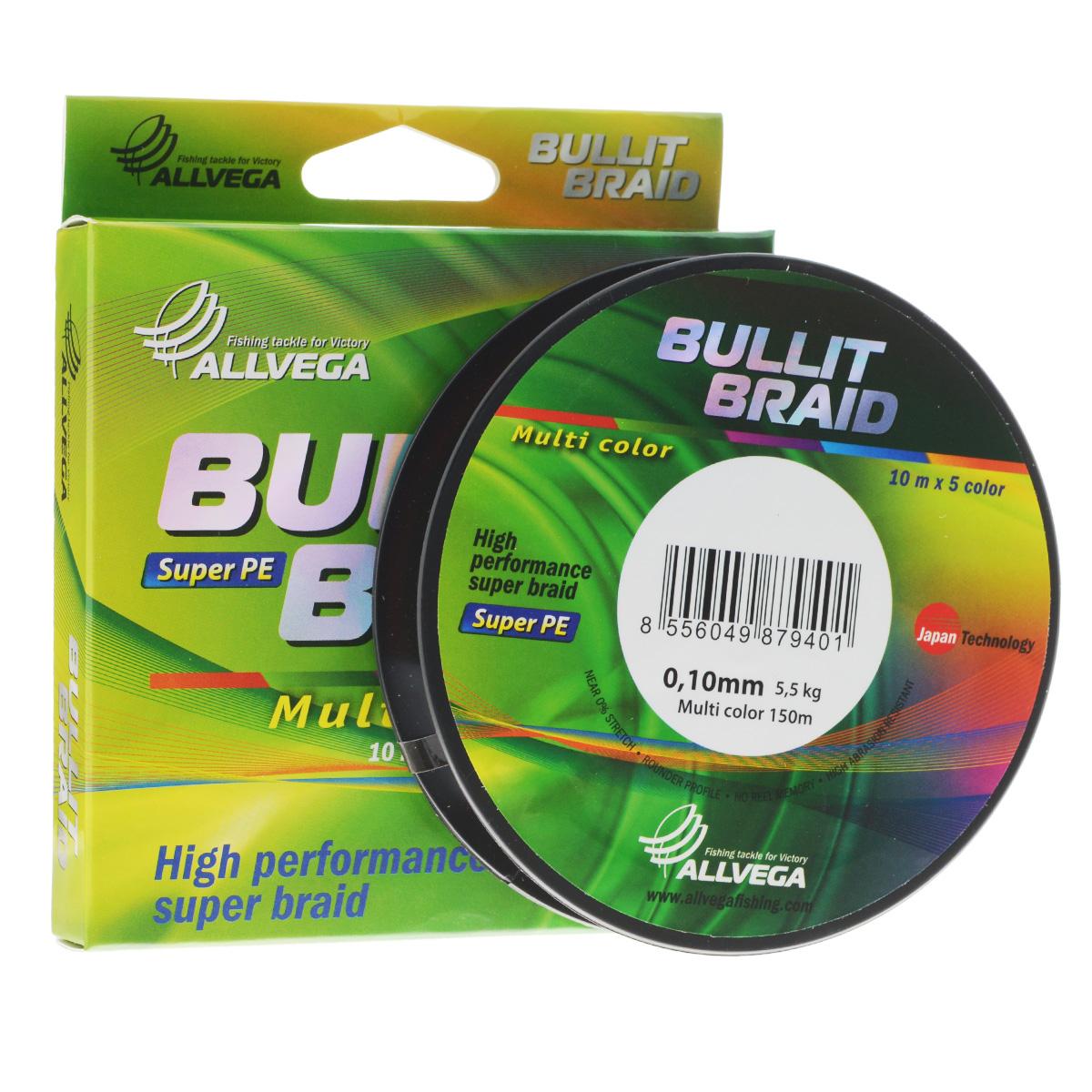 Леска плетеная Allvega Bullit Braid, цвет: мультиколор, 150 м, 0,10 мм, 5,5 кг25835Леска Allvega Bullit Braid с гладкой поверхностью и одинаковым сечением по всей длине обладает высокой износостойкостью. Благодаря микроволокнам полиэтилена (Super PE) леска имеет очень плотное плетение и не впитывает воду. Леску Allvega Bullit Braid можно применять в любых типах водоемов. Особенности:повышенная износостойкость;высокая чувствительность - коэффициент растяжения близок к нулю;отсутствует память; идеально гладкая поверхность позволяет увеличить дальность забросов; высокая прочность шнура на узлах.
