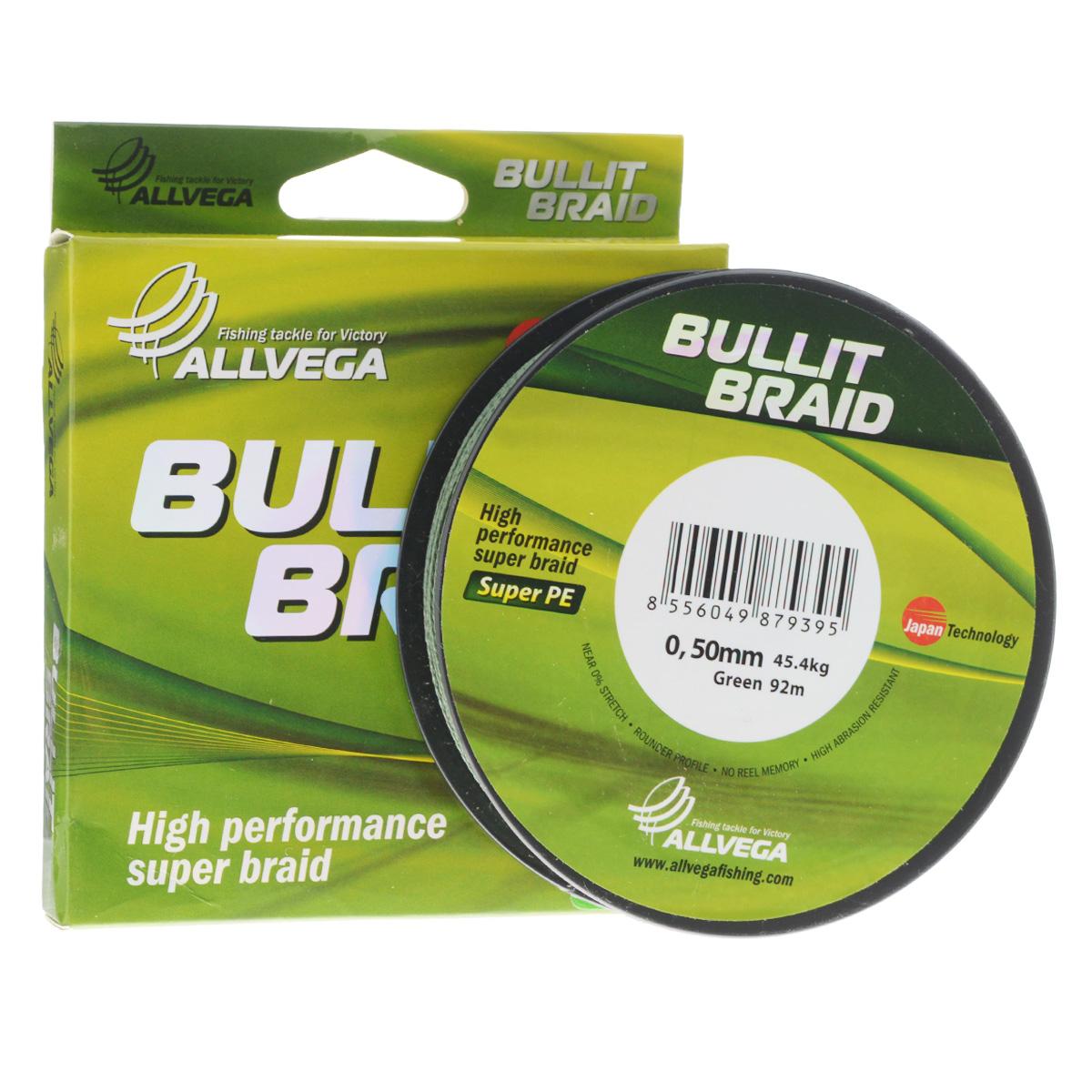 Леска плетеная Allvega Bullit Braid, цвет: темно-зеленый, 92 м, 0,50 мм, 45,4 кг4271825Леска Allvega Bullit Braid с гладкой поверхностью и одинаковым сечением по всей длине обладает высокой износостойкостью. Благодаря микроволокнам полиэтилена (Super PE) леска имеет очень плотное плетение и не впитывает воду. Леску Allvega Bullit Braid можно применять в любых типах водоемов. Особенности:повышенная износостойкость;высокая чувствительность - коэффициент растяжения близок к нулю;отсутствует память; идеально гладкая поверхность позволяет увеличить дальность забросов; высокая прочность шнура на узлах.