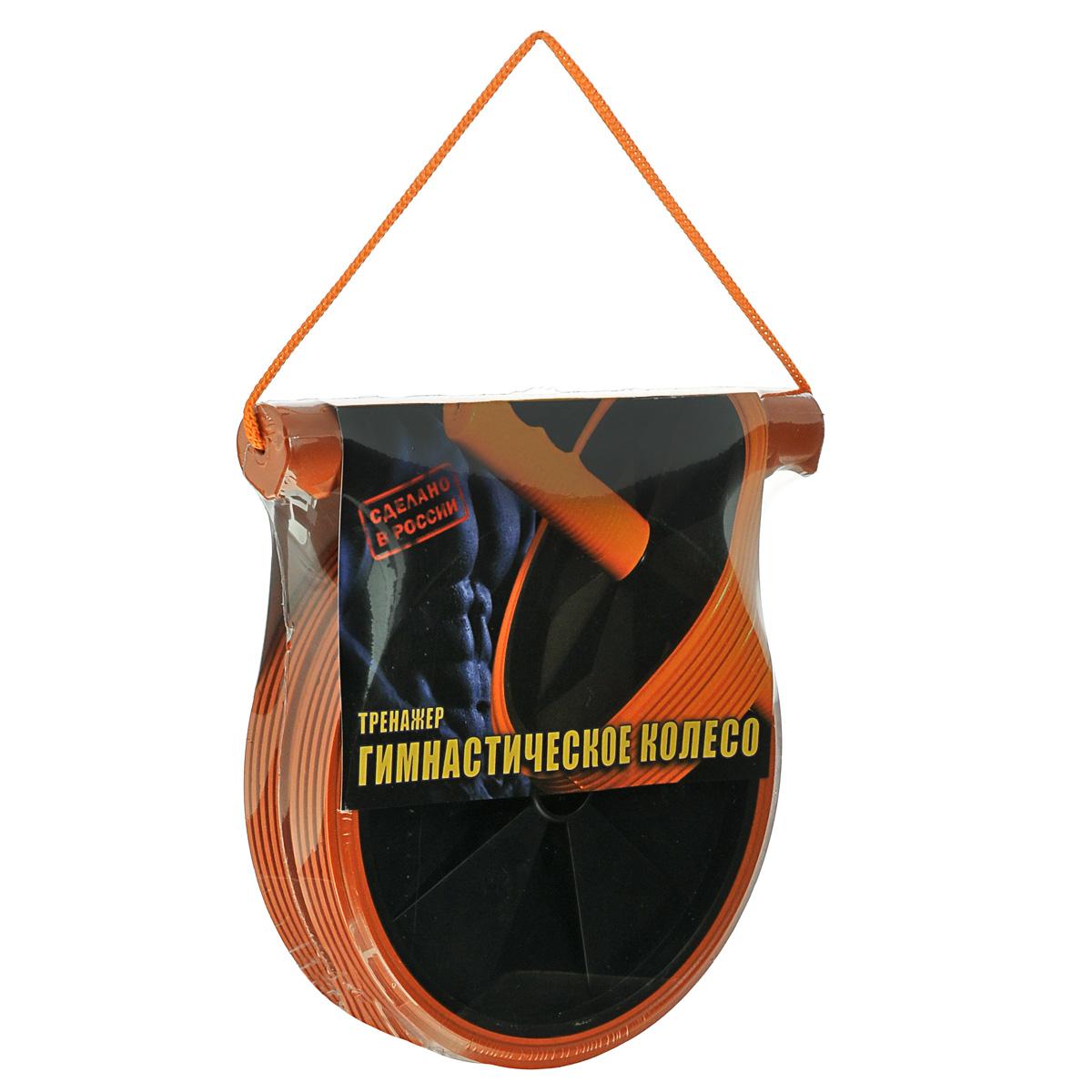 Ролик гимнастический Варяг, двойной, цвет: оранжевый, черный3B327Гимнастический ролик Варяг представляет собой два пластиковых колеса, надетых на металлический стержень с ручками, предназначен для индивидуальных занятий физкультурой и фитнесом. Тренировки с гимнастическим роликом повышают тонус мышц брюшного пресса, рук, ног, бедер и плеч, а также значительно улучшают рельеф и форму живота. При сборке для облегчения снятия резиновой части ручки нужно немного нагреть её, например паром из чайника или горячей водой.Гимнастический ролик Варяг поможет поддерживать ваше тело в хорошей физической форме, развивать гибкость, выносливость и избавиться от лишнего веса.Диаметр ролика: 18 см. Длина ручки: 22 см. Толщина ролика: 4,5 см.