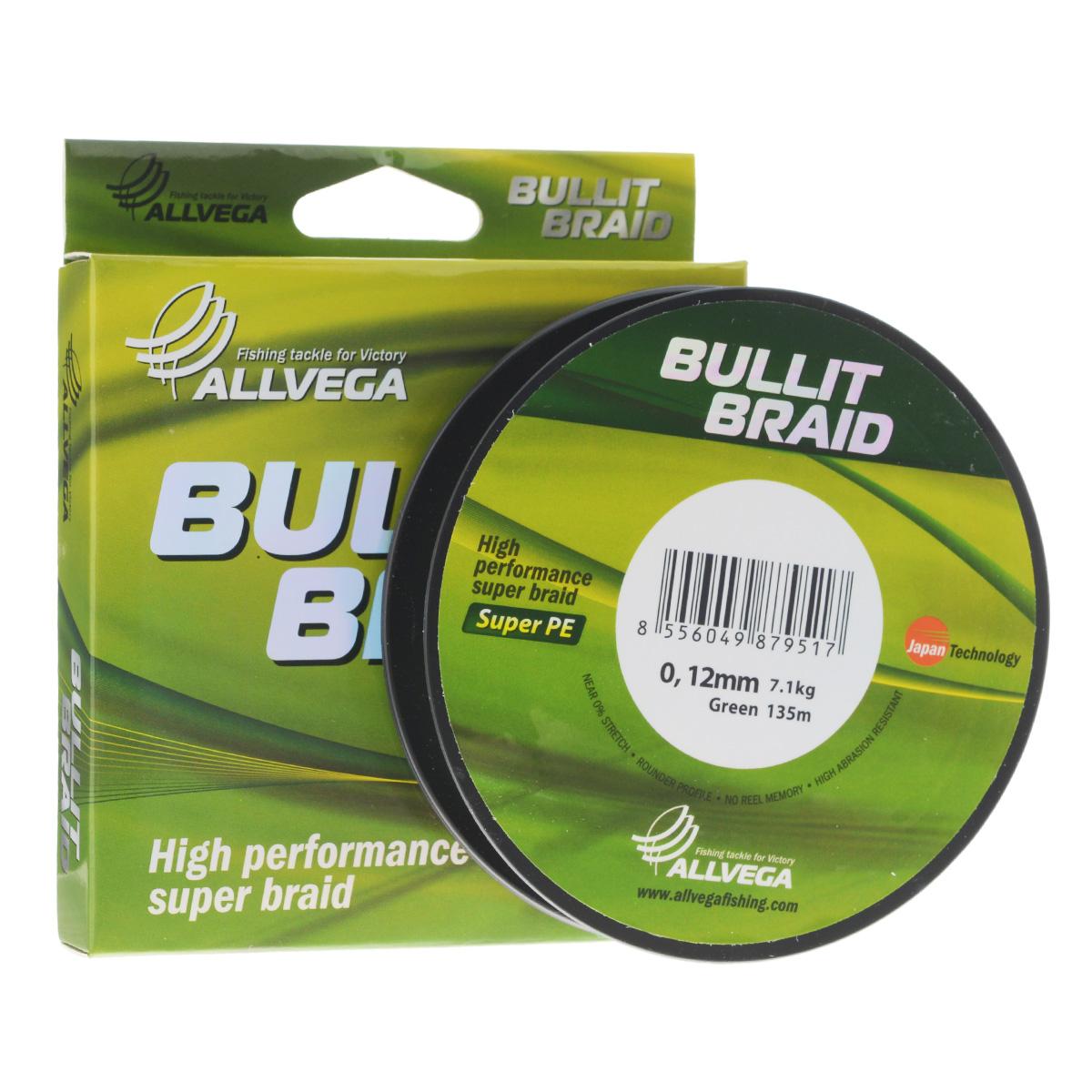 Леска плетеная Allvega Bullit Braid, цвет: темно-зеленый, 135 м, 0,12 мм, 7,1 кг39947Леска Allvega Bullit Braid с гладкой поверхностью и одинаковым сечением по всей длине обладает высокой износостойкостью. Благодаря микроволокнам полиэтилена (Super PE) леска имеет очень плотное плетение и не впитывает воду. Леску Allvega Bullit Braid можно применять в любых типах водоемов. Особенности:повышенная износостойкость;высокая чувствительность - коэффициент растяжения близок к нулю;отсутствует память; идеально гладкая поверхность позволяет увеличить дальность забросов; высокая прочность шнура на узлах.