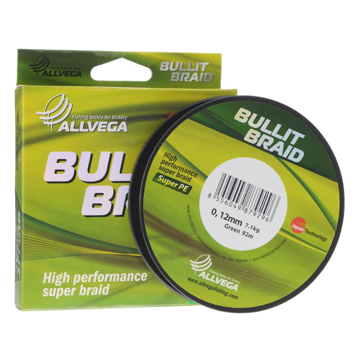 Леска плетеная Allvega Bullit Braid, цвет: темно-зеленый, 92 м, 0,12 мм, 7,1 кг39951Леска Allvega Bullit Braid с гладкой поверхностью и одинаковым сечением по всей длине обладает высокой износостойкостью. Благодаря микроволокнам полиэтилена (Super PE) леска имеет очень плотное плетение и не впитывает воду. Леску Allvega Bullit Braid можно применять в любых типах водоемов. Особенности:повышенная износостойкость;высокая чувствительность - коэффициент растяжения близок к нулю;отсутствует память; идеально гладкая поверхность позволяет увеличить дальность забросов; высокая прочность шнура на узлах.
