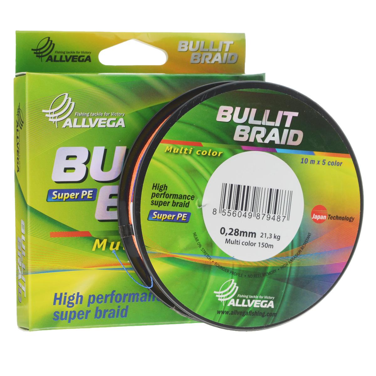 Леска плетеная Allvega Bullit Braid, цвет: мультиколор, 150 м, 0,28 мм, 21,3 кг36267Леска Allvega Bullit Braid с гладкой поверхностью и одинаковым сечением по всей длине обладает высокой износостойкостью. Благодаря микроволокнам полиэтилена (Super PE) леска имеет очень плотное плетение и не впитывает воду. Леску Allvega Bullit Braid можно применять в любых типах водоемов. Особенности:повышенная износостойкость;высокая чувствительность - коэффициент растяжения близок к нулю;отсутствует память; идеально гладкая поверхность позволяет увеличить дальность забросов; высокая прочность шнура на узлах.