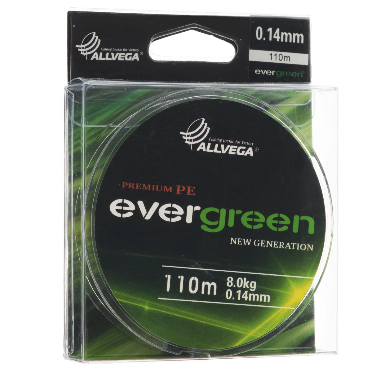 Леска плетеная Allvega Evergreen, цвет: темно-зеленый, 110 м, 0,14 мм, 8 кг46927Плетеная леска Allvega Evergreen очень прочная и способна выдержать сильные нагрузки. Благодаря высококачественному сырью леска Allvega Allvega Evergreen максимально устойчива к любым погодным условиям и особенностям каждого водоема. При традиционных методах производства плетеные шнуры со временем теряют свой цвет (покрытие), а вместе с ним и часть своих полезных физических свойств. Революционно новый подход в технологии изготовления лесок Allvega Evergreen позволяет забыть о проблеме потери цвета в процессе использования шнура. Он всегда будет зеленым - он просто не может быть другим!