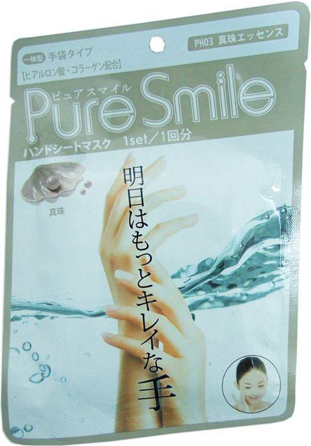 Pure Smile Питательная маска для рук с эссенцией жемчуга 16г1306Имеет вид перчаток, содержит гиалуроновую кислоту и коллаген. Для того чтобы руки выглядели лучше на следующий день. Для одноразового применения. Значительное содержание косметической эссенции делает кожу свежей, упругой и обильно увлажнённой!Содержит экстракт жемчуга – для увлажнения кожи и предотвращения её огрубения.Содержит мочевину – для смягчения и улучшения состояния кожи.Содержит экстракт цветов лотоса – для улучшения состояния кожи и предотвращения появления на ней пятен.Содержит экстракт цветов сафлора – для защиты кожи.
