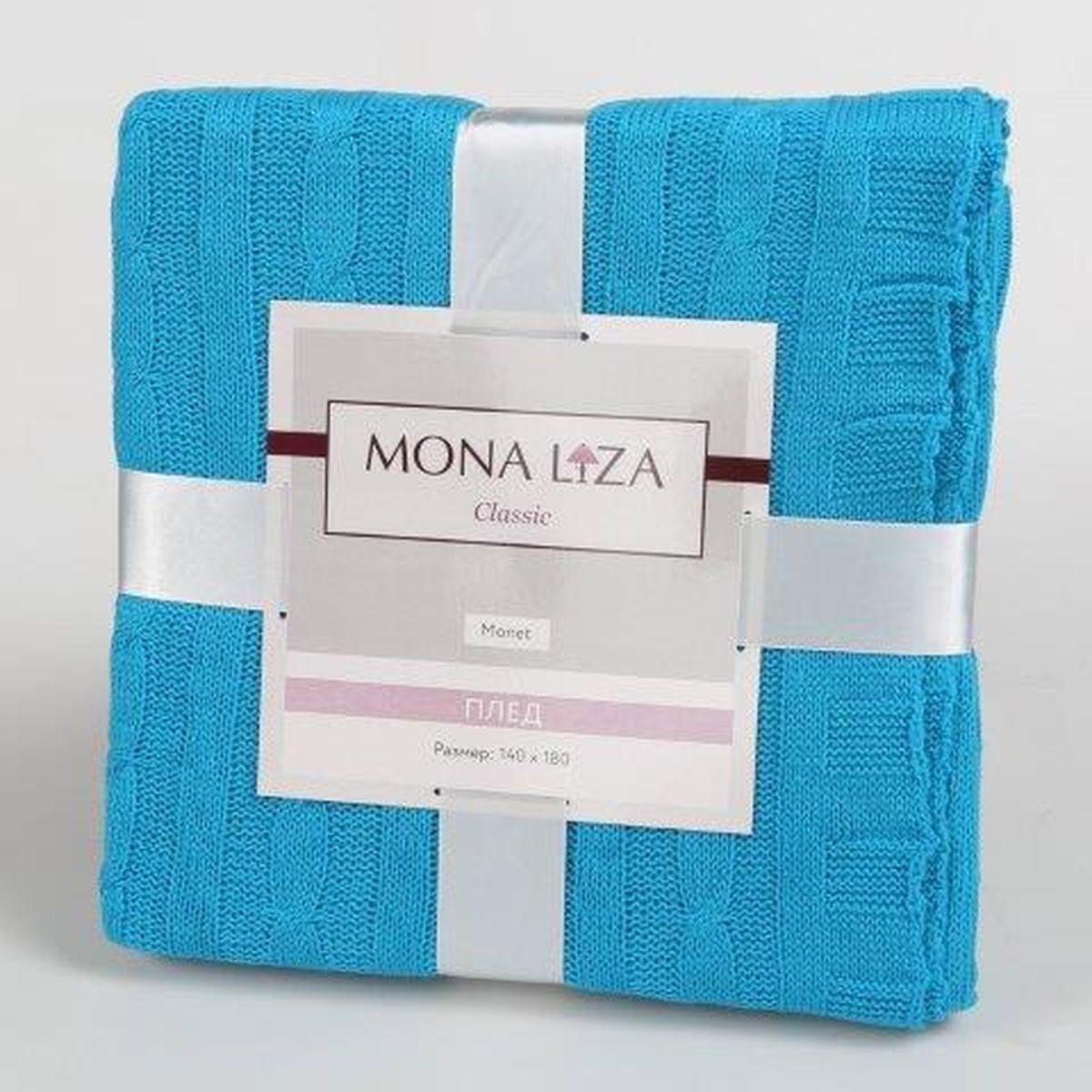 Плед Mona Liza Classic Monet, цвет: синий, 140 см х 180 смSC-FD421005Оригинальный вязаный плед Mona Liza Classic Monet послужит теплым, мягким и практичным подарком близким людям. Плед изготовлен из высококачественного 100% акрила.Яркий и приятный на ощупь плед Mona Liza Classic Monet станет отличным дополнением в вашем интерьере.