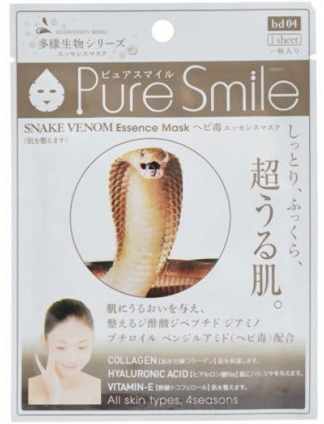 Pure Smile Омолаживающая маска для лица Living Essences с эссенцией змеиного яда 23млA8288400Омолаживающая маска для лица с эссенцией змеиного яда. Эссенция змеиого яда разглаживает, питает и увлажняет кожу, действуя очень глубоко в клетках кожи. Змеиный яд расслабляет мышцы, разглаживая самые глубокие морщины. Коллаген наполняет кожу влагой, восстанавливает плотность и упругость кожи. Сыворотка, которая используется для пропитки маски, имеет тройную концентрацию активных компонентов. За короткое время воздействия маска отдает всю силу полезных ингредиентов вашей коже.