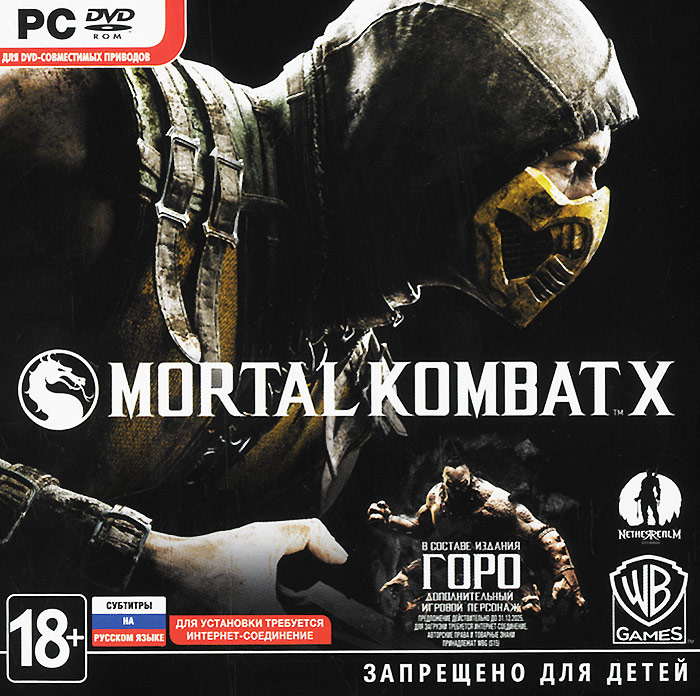 Mortal Kombat X, NetherRealm Studios