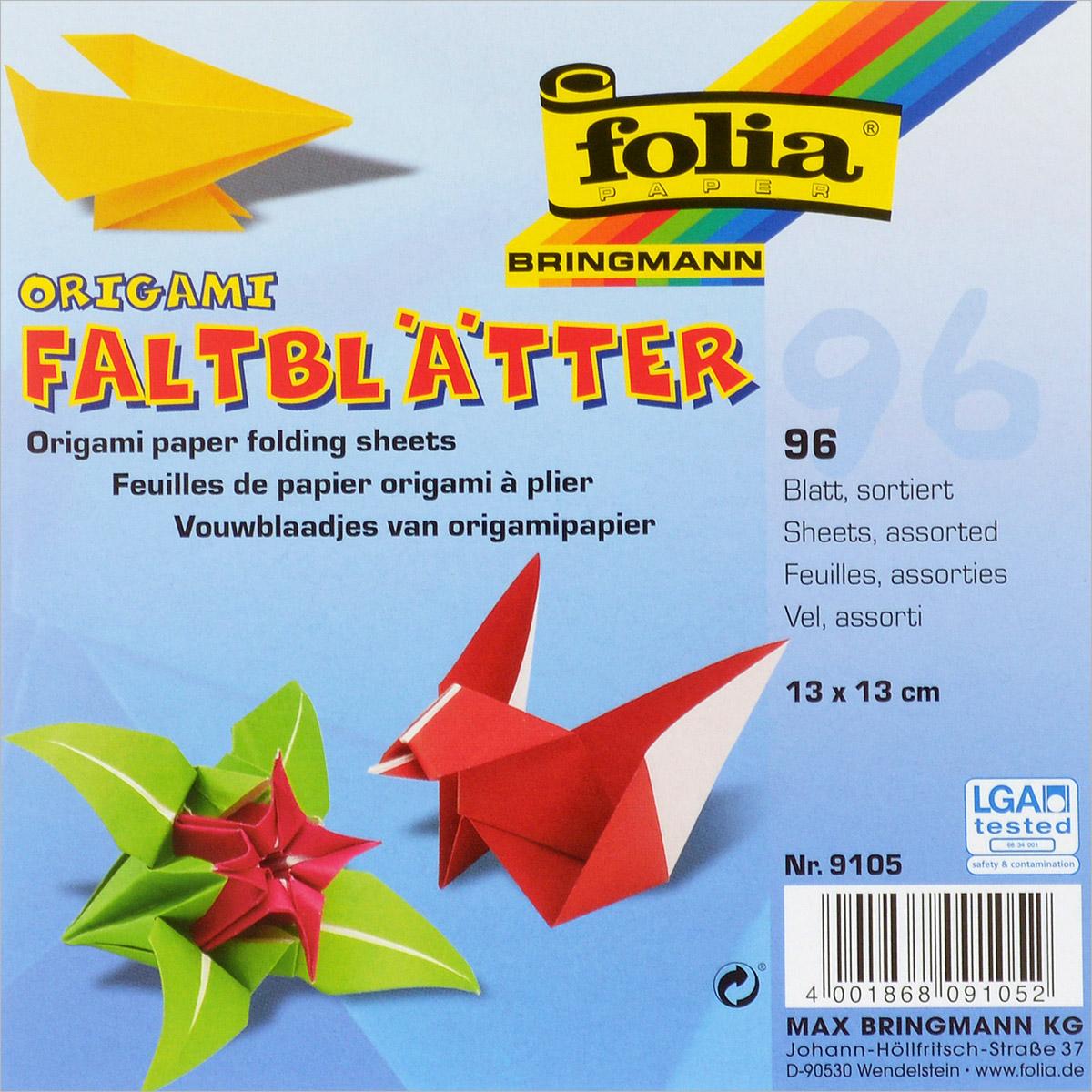 Бумага для оригами Folia, 13 х 13 см, 96 листов55052Набор специальной цветной односторонней бумаги для оригами Folia содержит 96 листов разных цветов, которые помогут вам и вашему ребенку сделать яркие и разнообразные фигурки. В набор входит бумага 12 цветов. Эти листы можно использовать для оригами, украшения для садового подсвечника или для создания новогодних звезд. Бумага хорошо комбинируется с цветным картоном.За свою многовековую историю оригами прошло путь от храмовых обрядов до искусства, дарящего радость и красоту миллионам людей во всем мире. Складывание и художественное оформление фигурок оригами интересно заполнят свободное время, доставят огромное удовольствие, радость и взрослым и детям. Увлекательные занятия оригами развивают мелкую моторику рук, воображение, мышление, воспитывают волевые качества и совершенствуют художественный вкус ребенка.Плотность бумаги: 80 г/м2.Размер листа: 13 см х 13 см.
